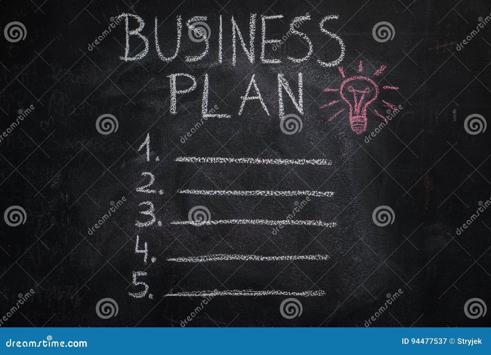 Бизнес план на лампочек бизнес идея с тайвань