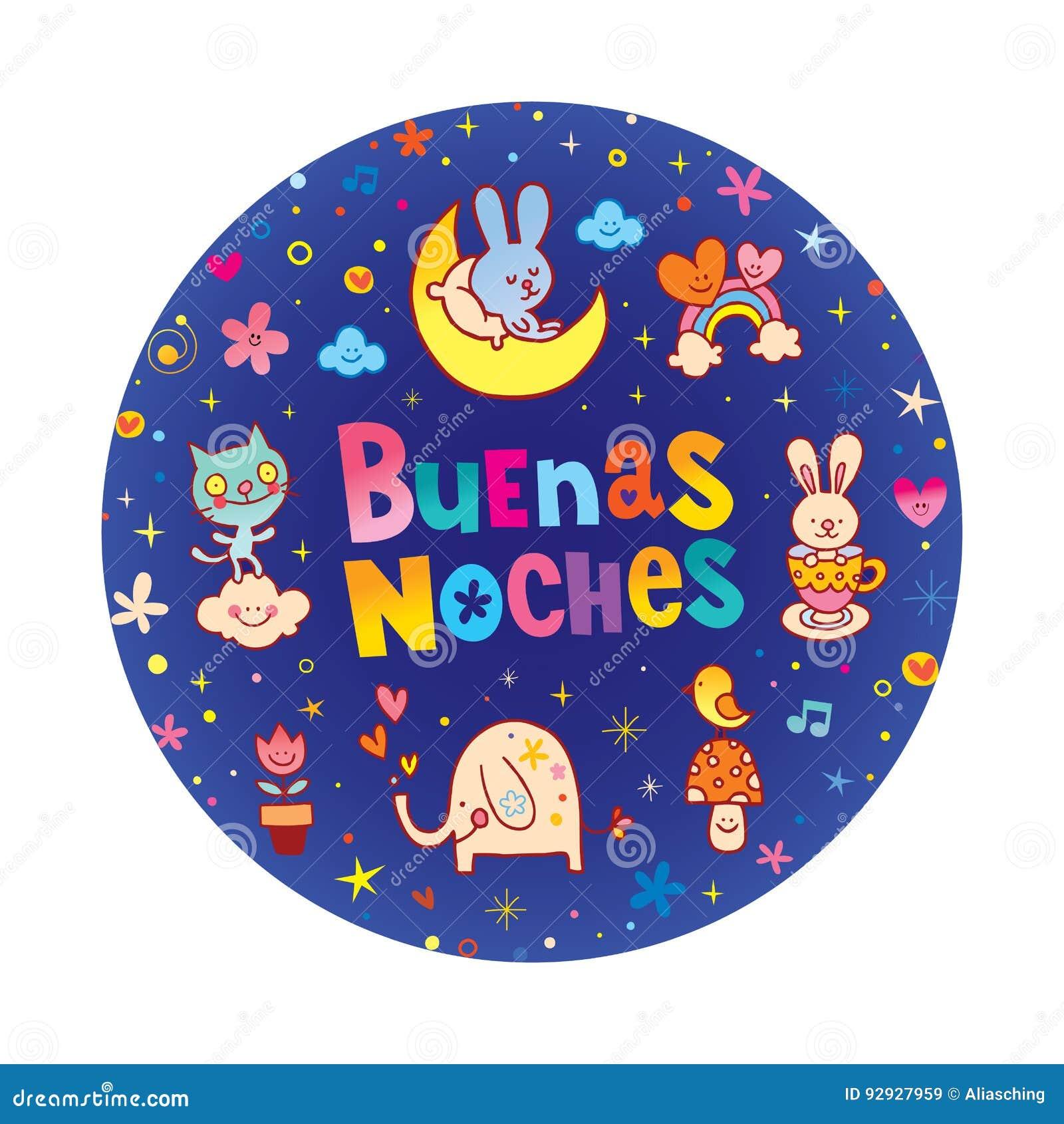 Картинки спокойной ночи на испанском языке