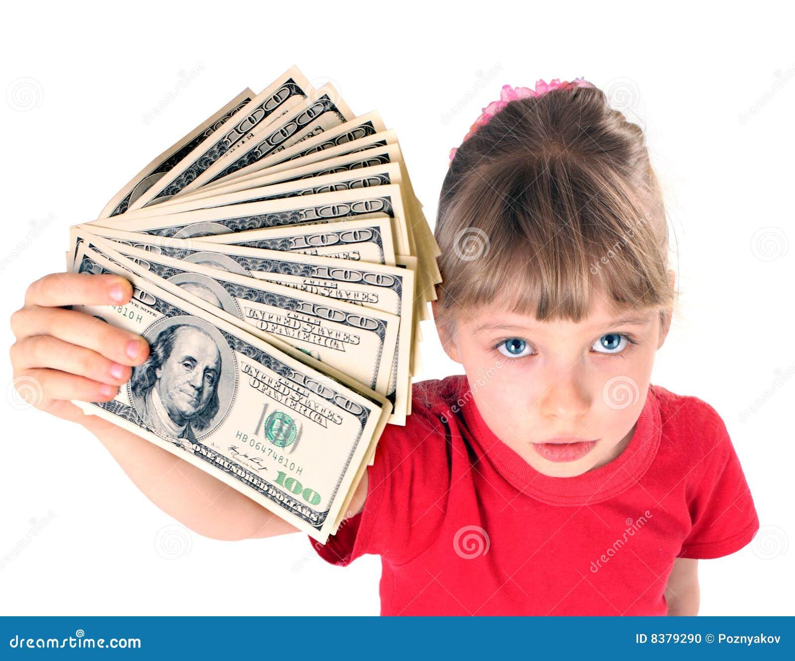 Если родители не сдают деньги на подарки