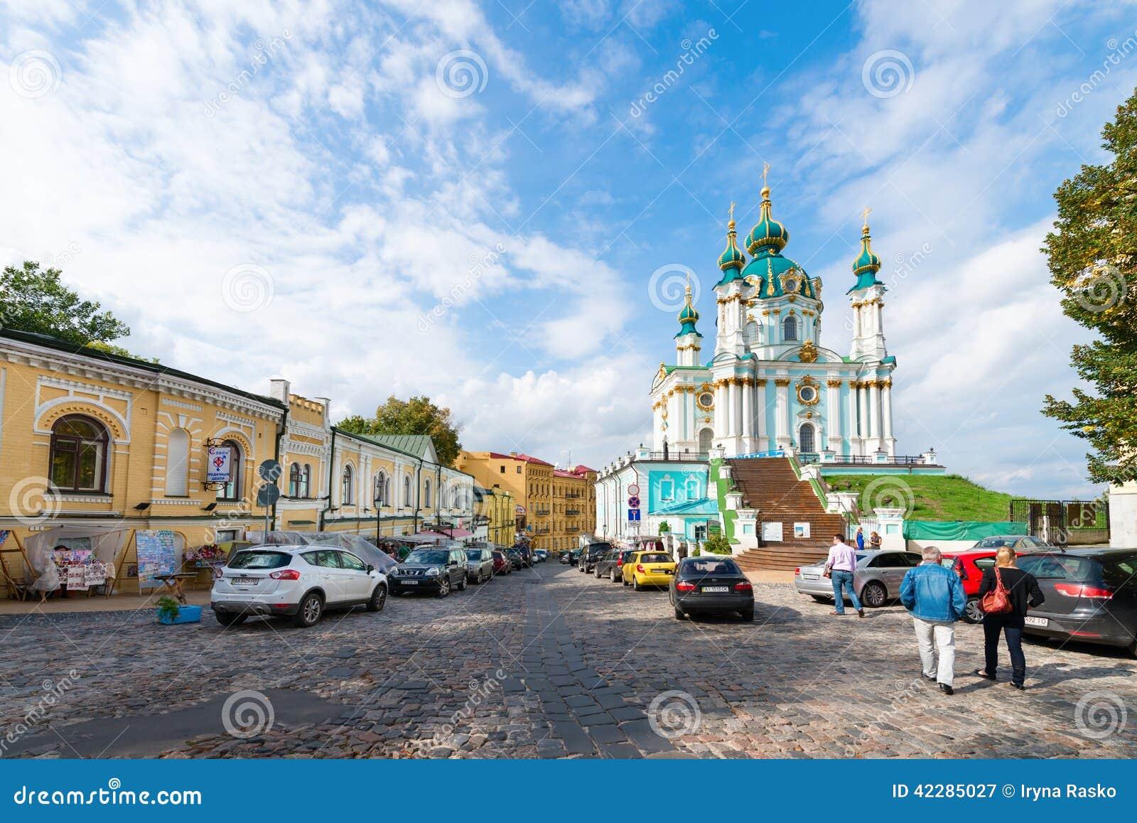 Спуск Эндрью главная туристическая достопримечательность в Киеве, Ukrain