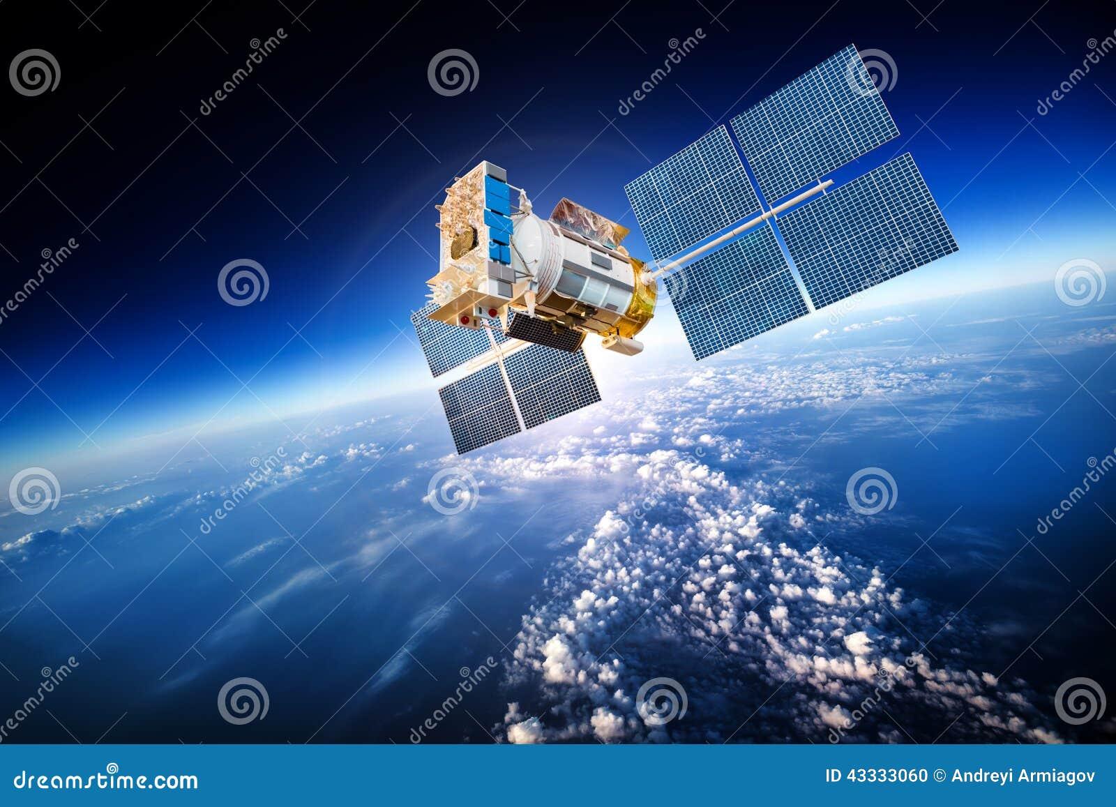 Спутник космоса над землей планеты