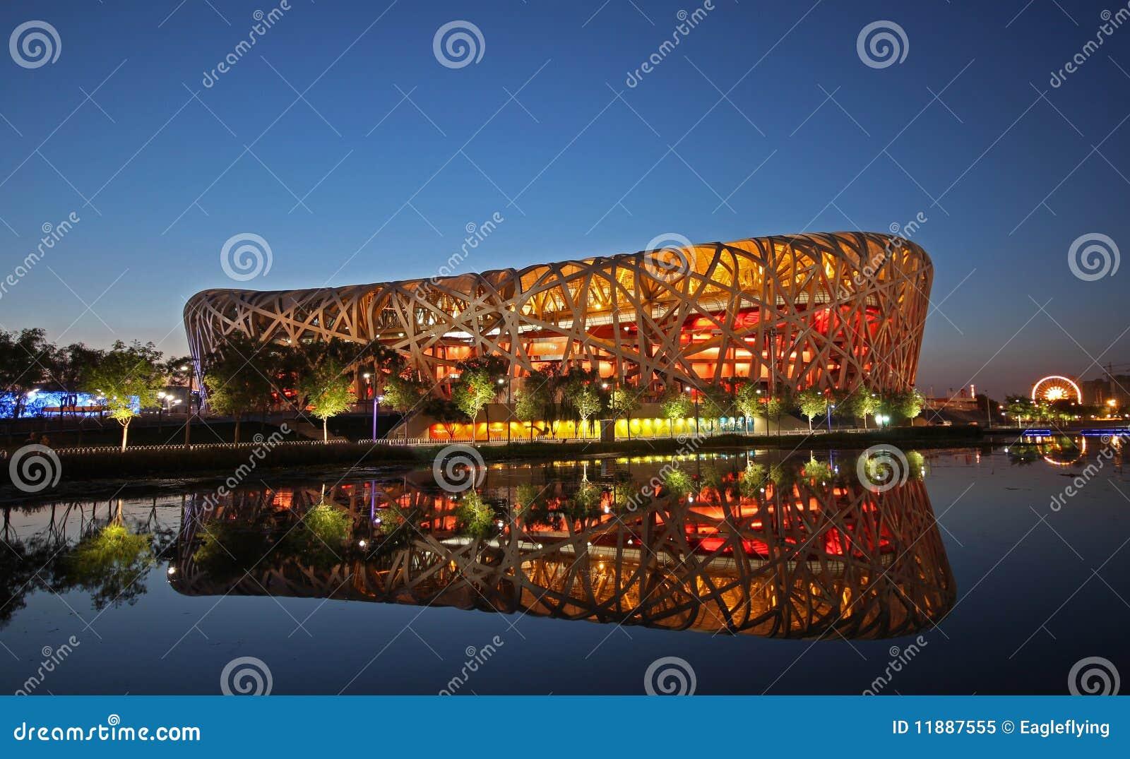 стадион соотечественника Пекин