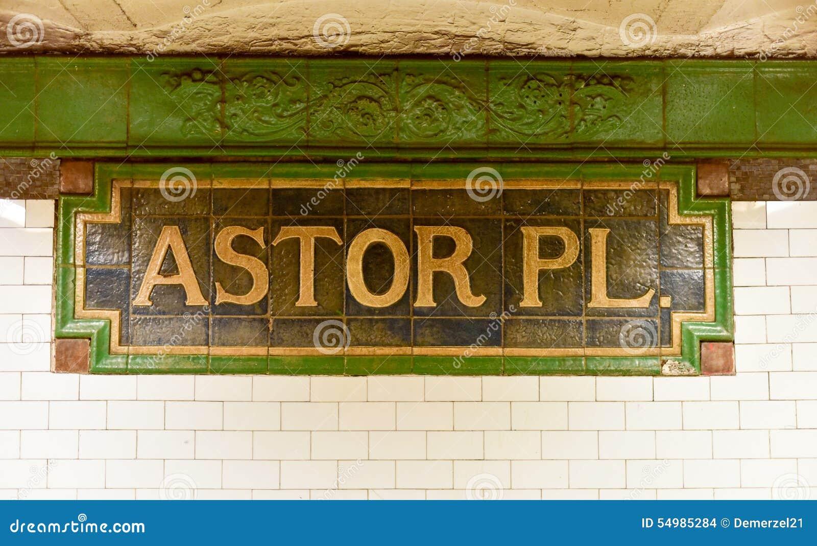 Станция метро места Astor - Нью-Йорк