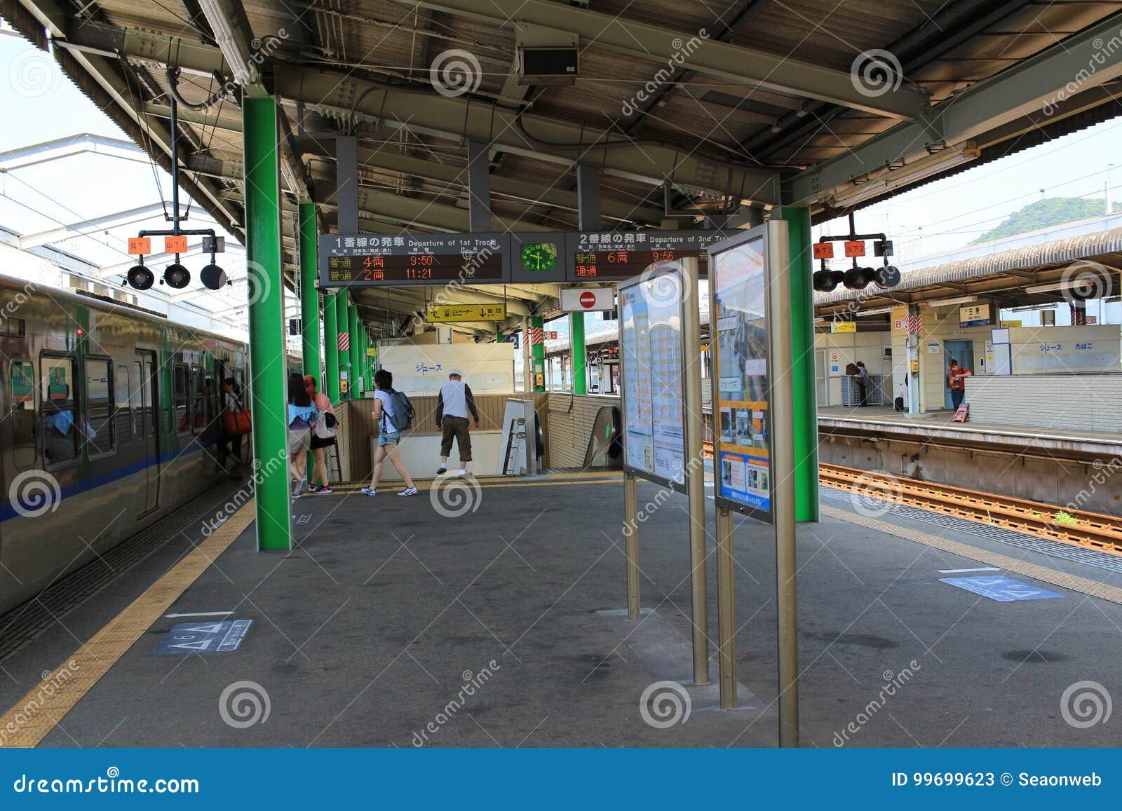 станция на Mihara Японии