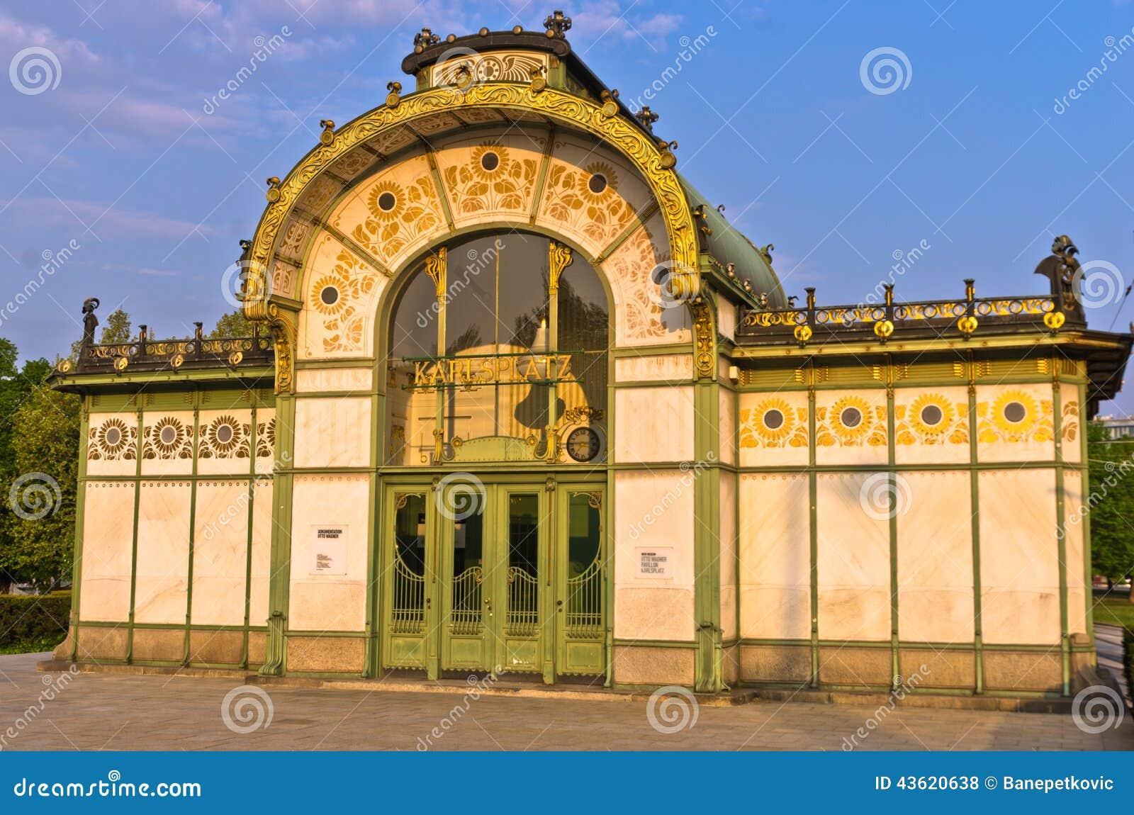 Станция Karlsplatz старая Stadtbahn в стиле раскола вены