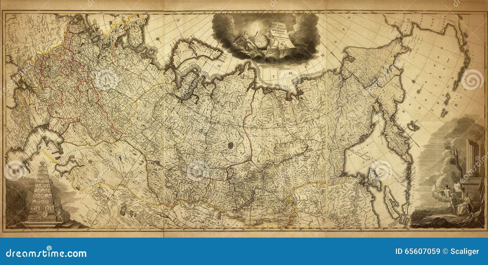Старая карта России, напечатанная в 1786