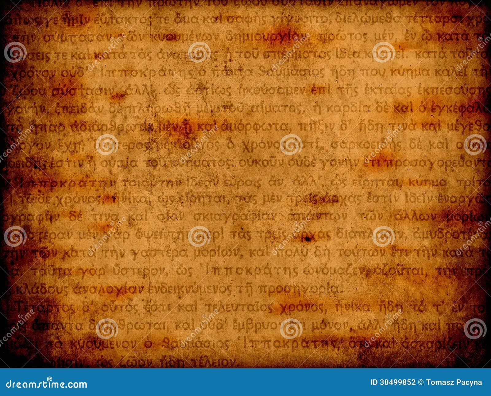 Старая религиозная предпосылка рукописи библии