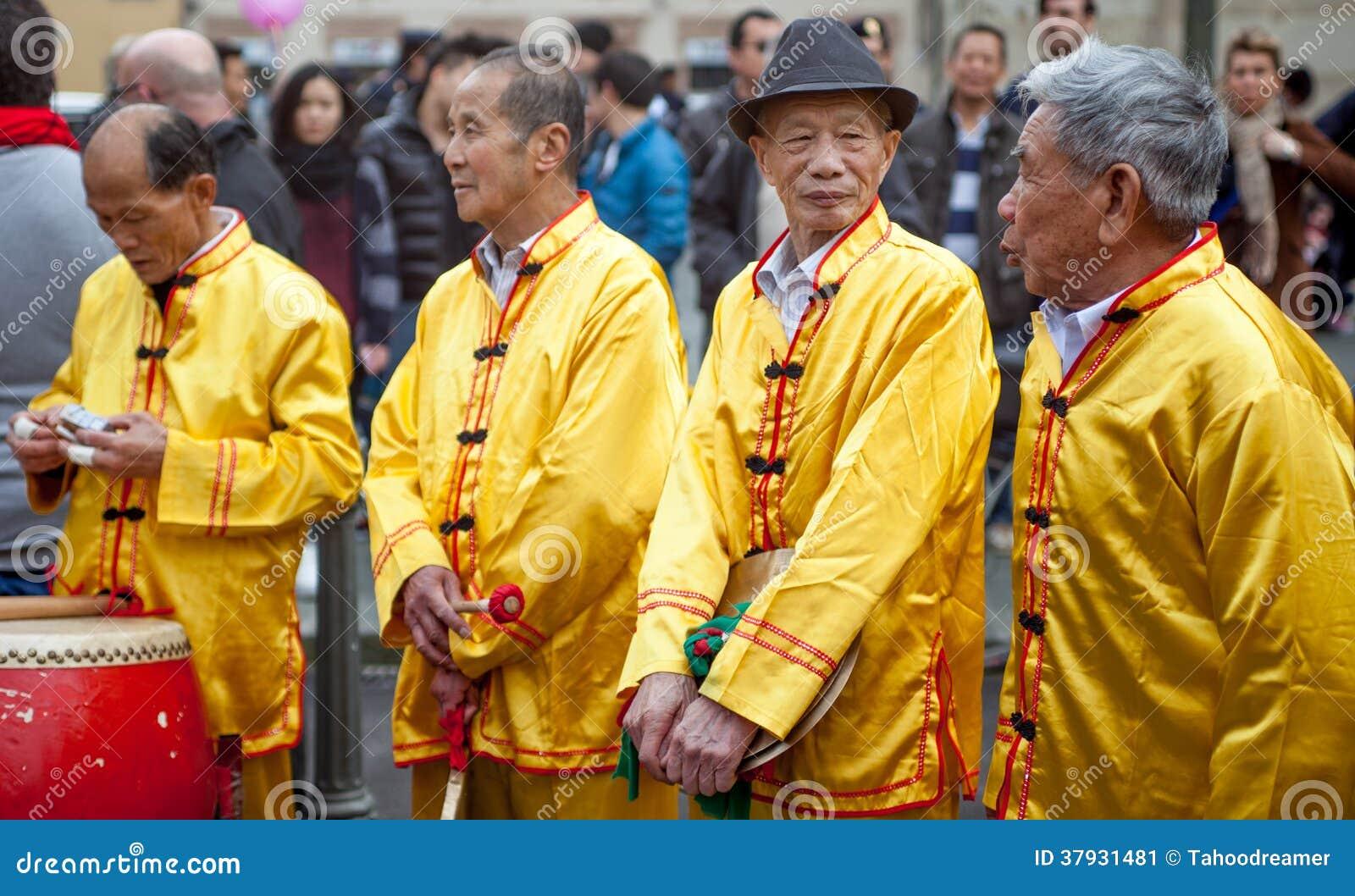 4 старика