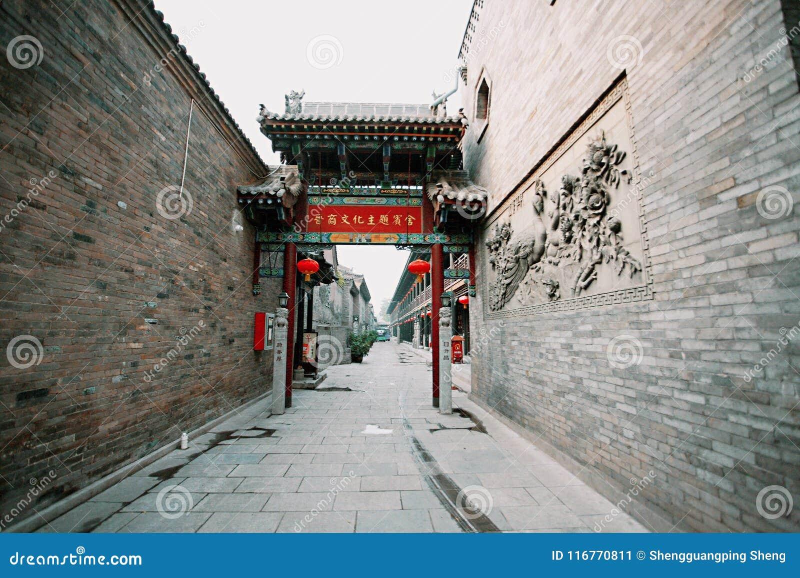 стародедовское pingyao города