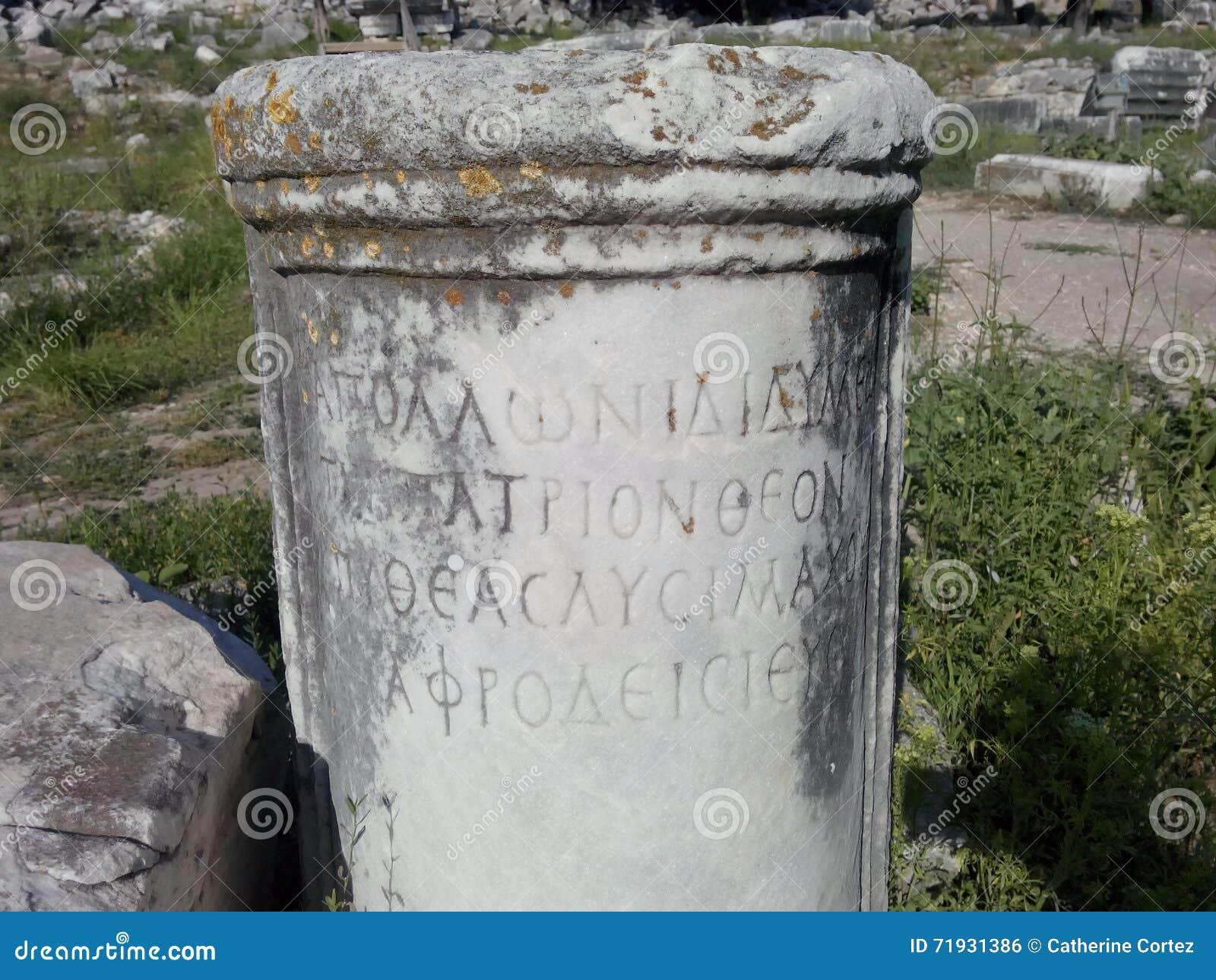 стародедовские сочинительства