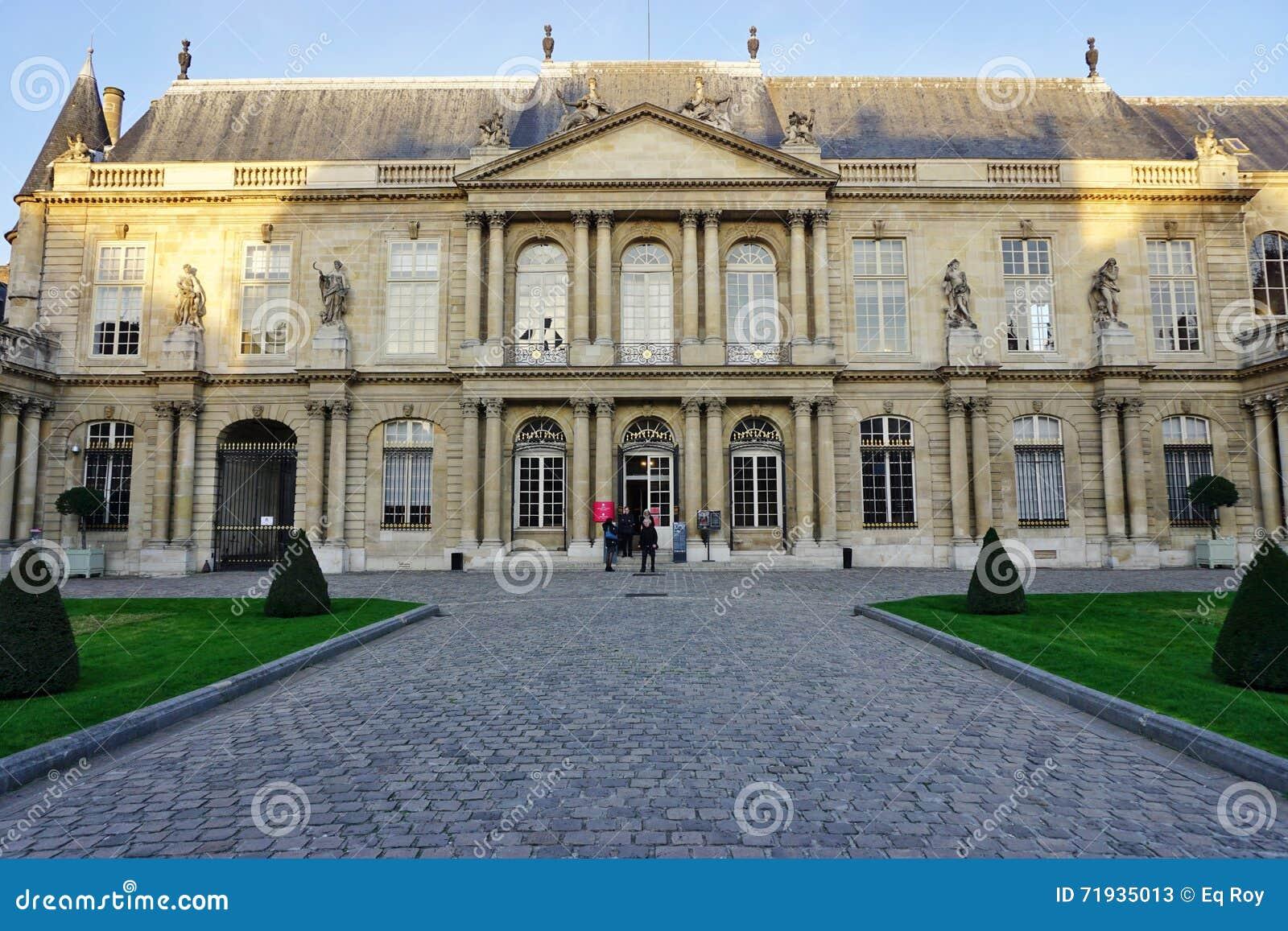 Старые архивы Nationales (национальные архивы) Франции в Париже