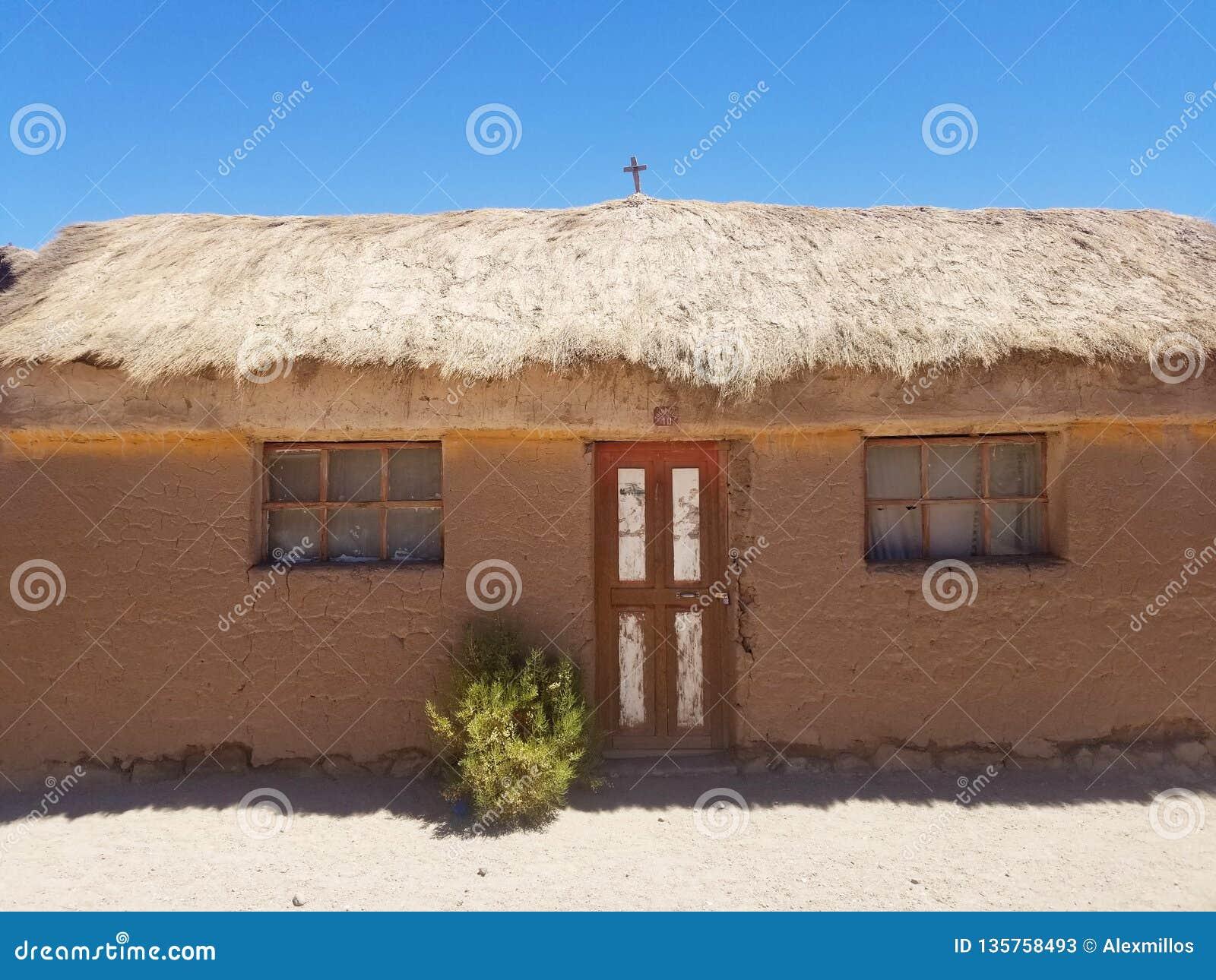 дома в южной америке