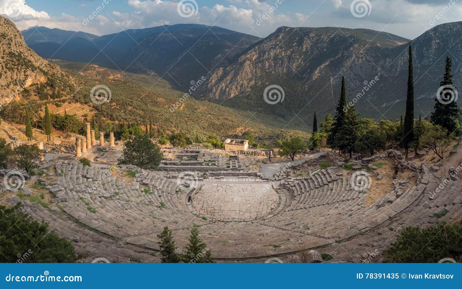 Старый театр в Дэлфи, Греции