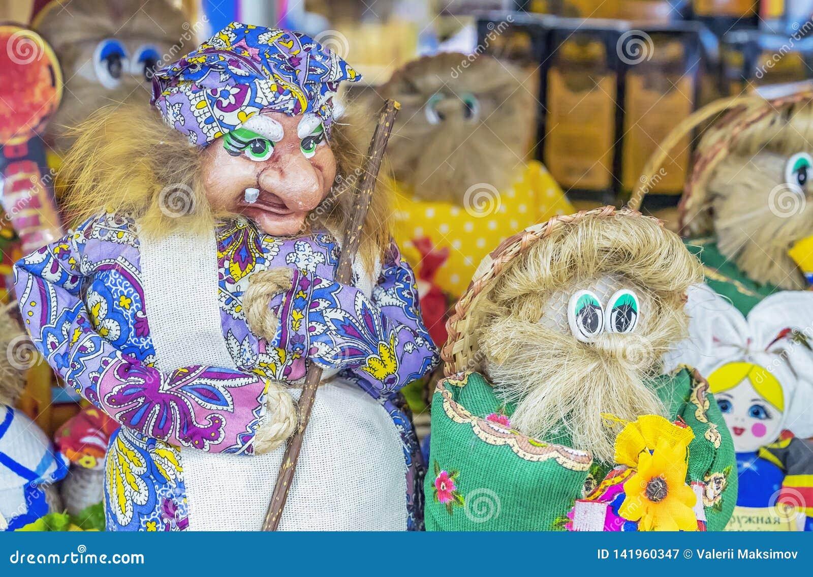 Статуэтка злой ведьмы В русских фольклорных сказах - Бабе Yaga