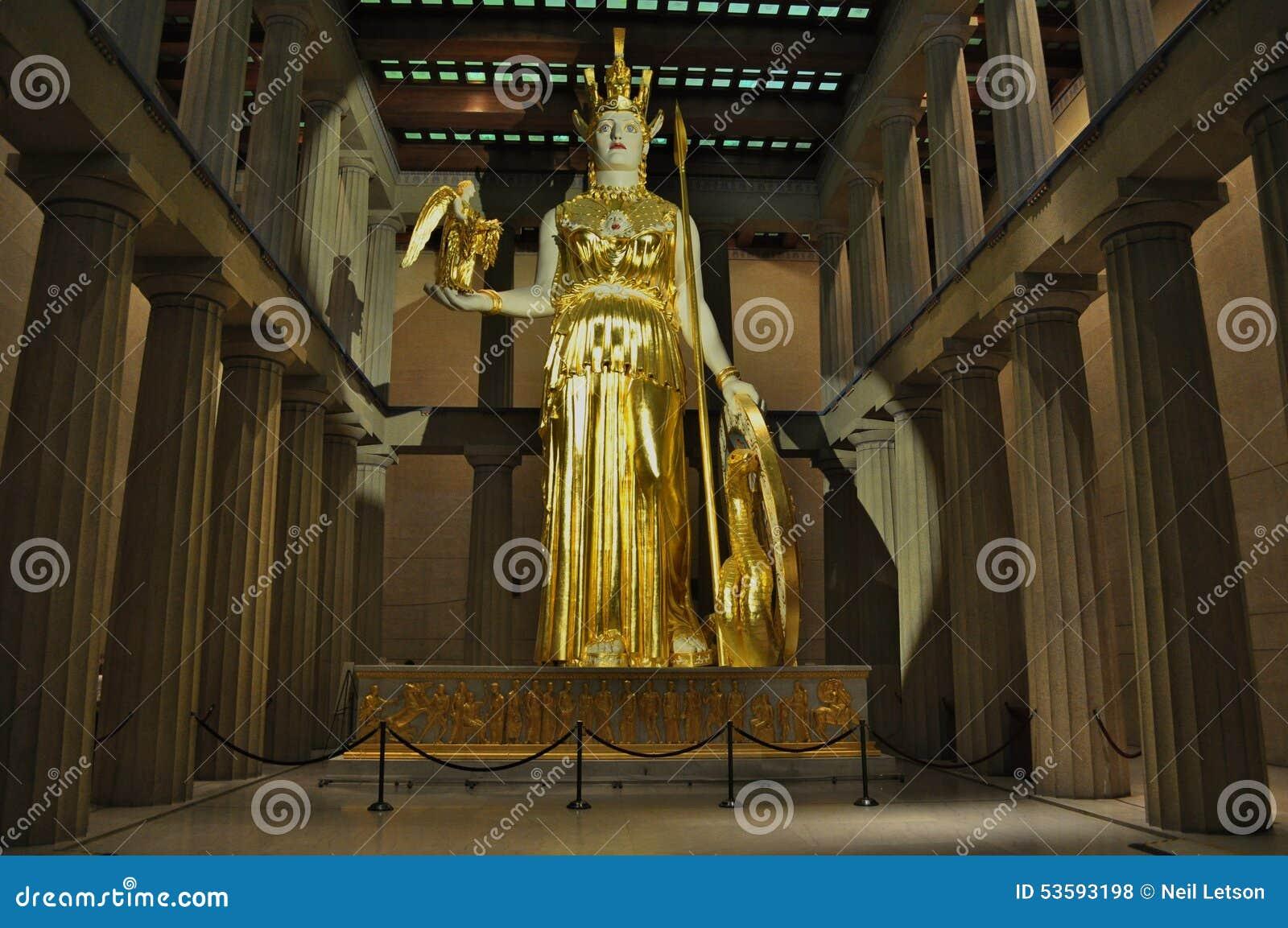 Статуя богини Афины