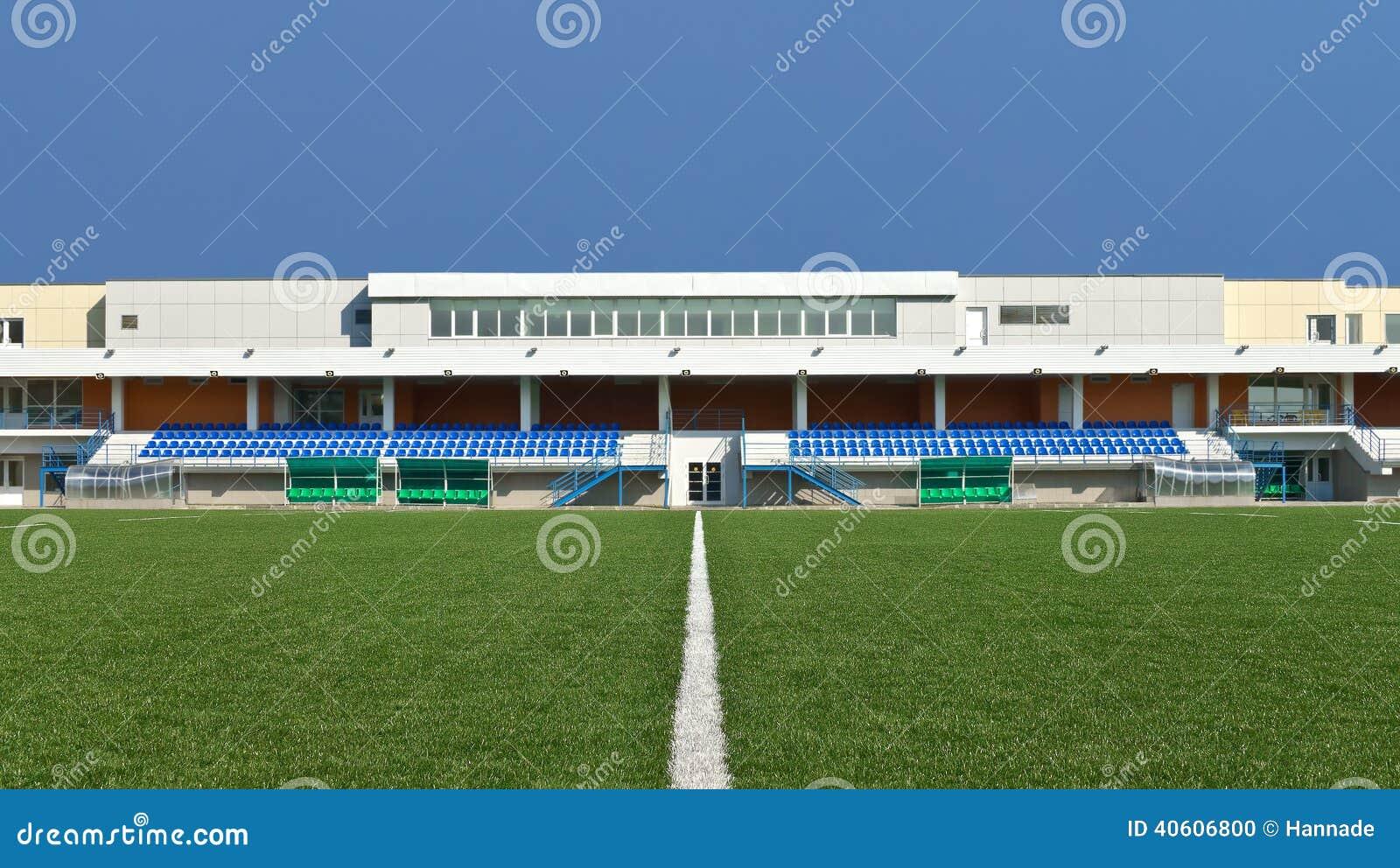 Стадион и игровая площадка трибуны
