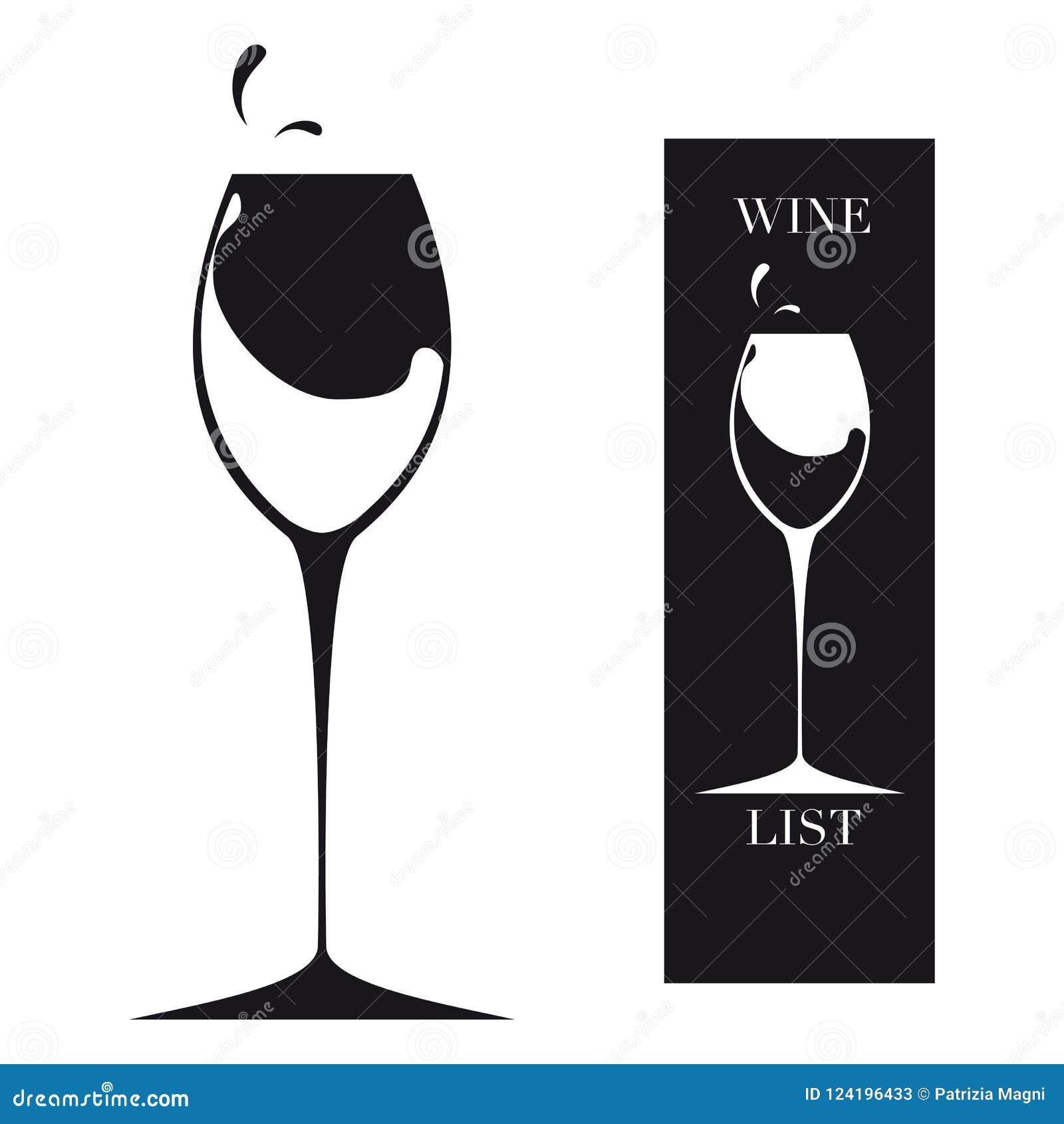 Стекло для вина - пойдите