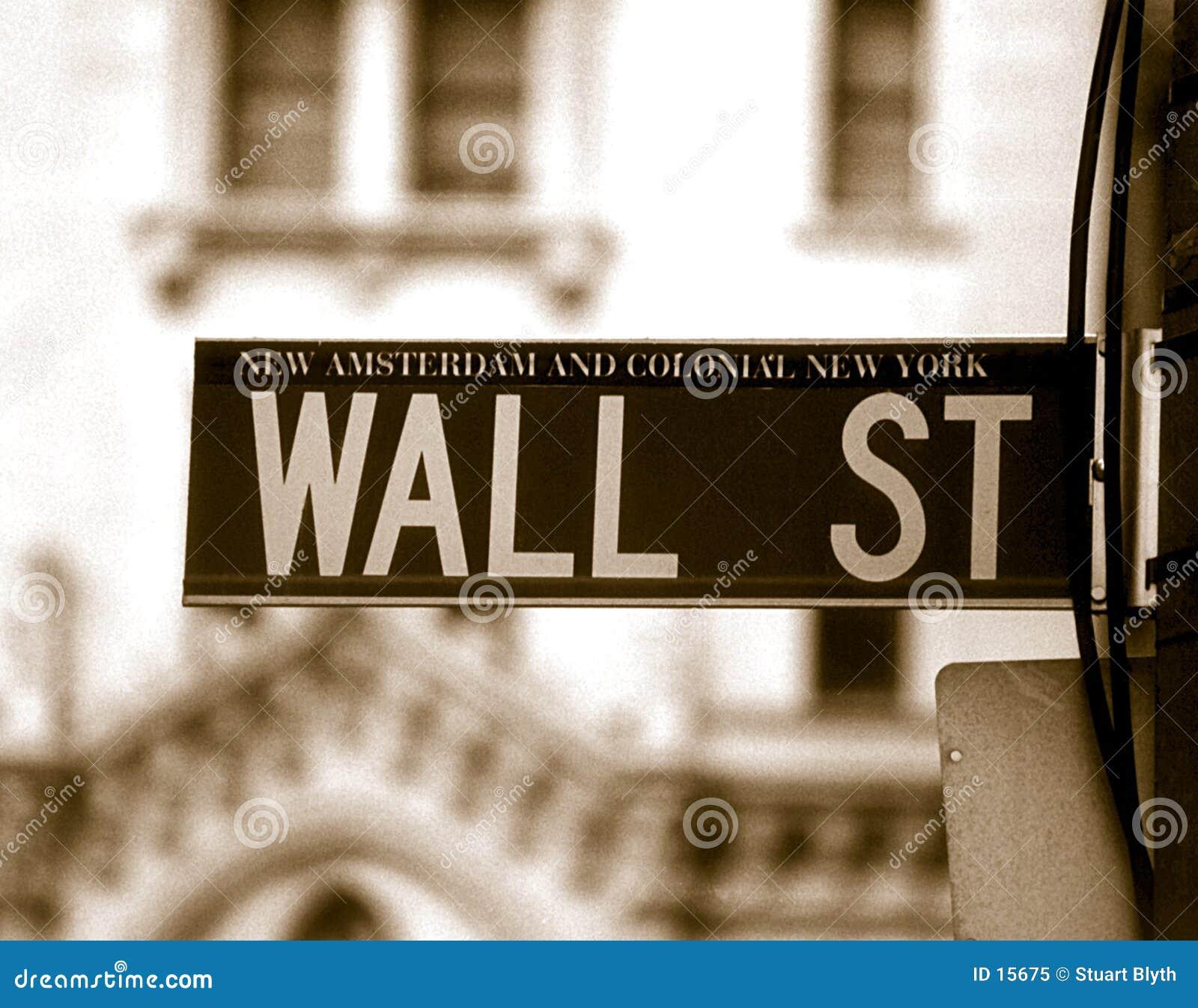 стена улицы