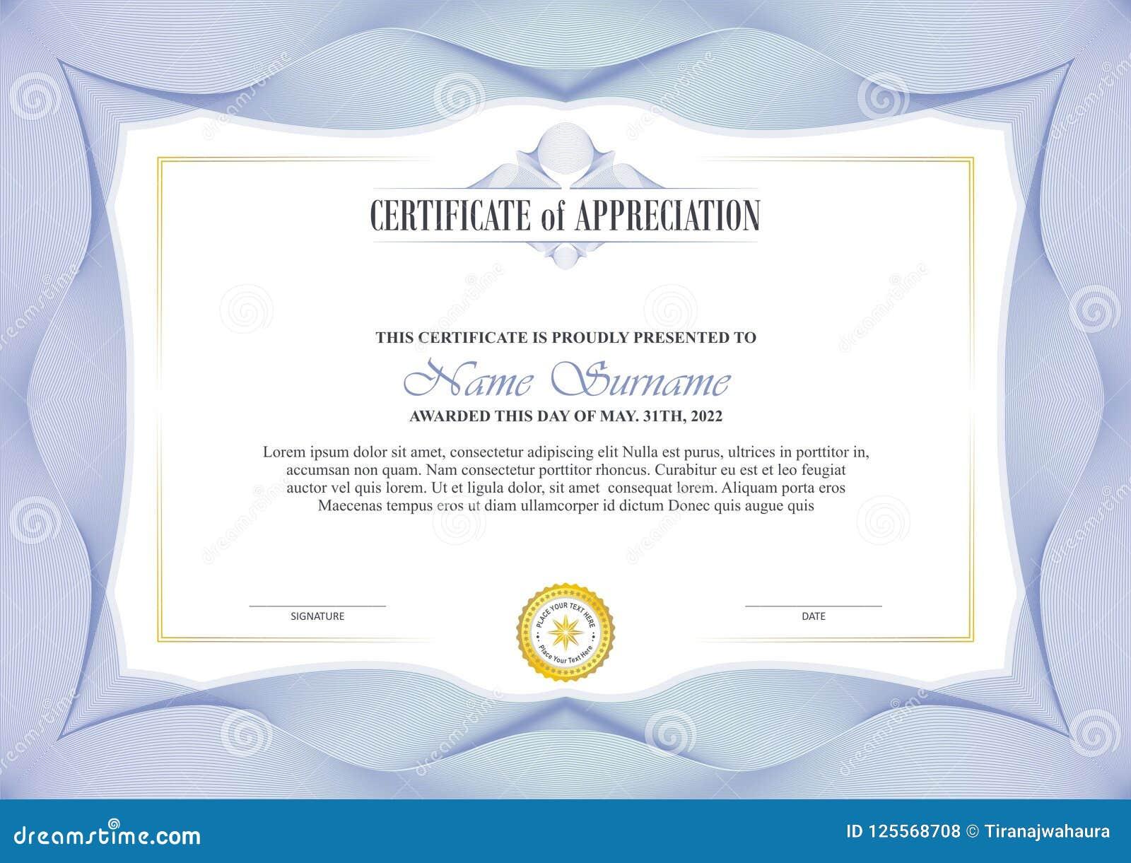 Стильная рамка сертификата с дизайном границы Guilloche