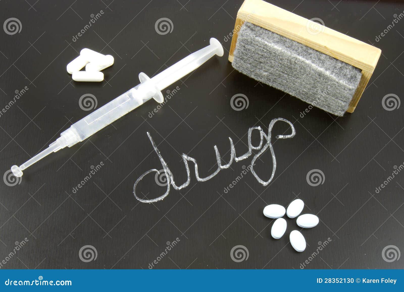Стирать наркоманию