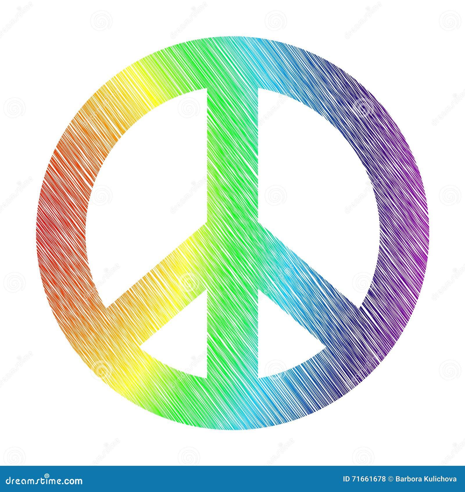 Стилизованный символ мира