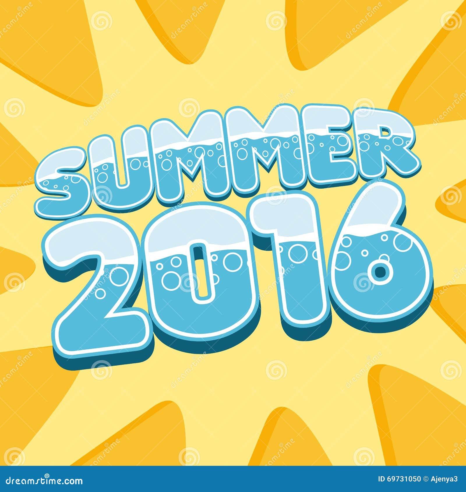 картинка лето с надписью