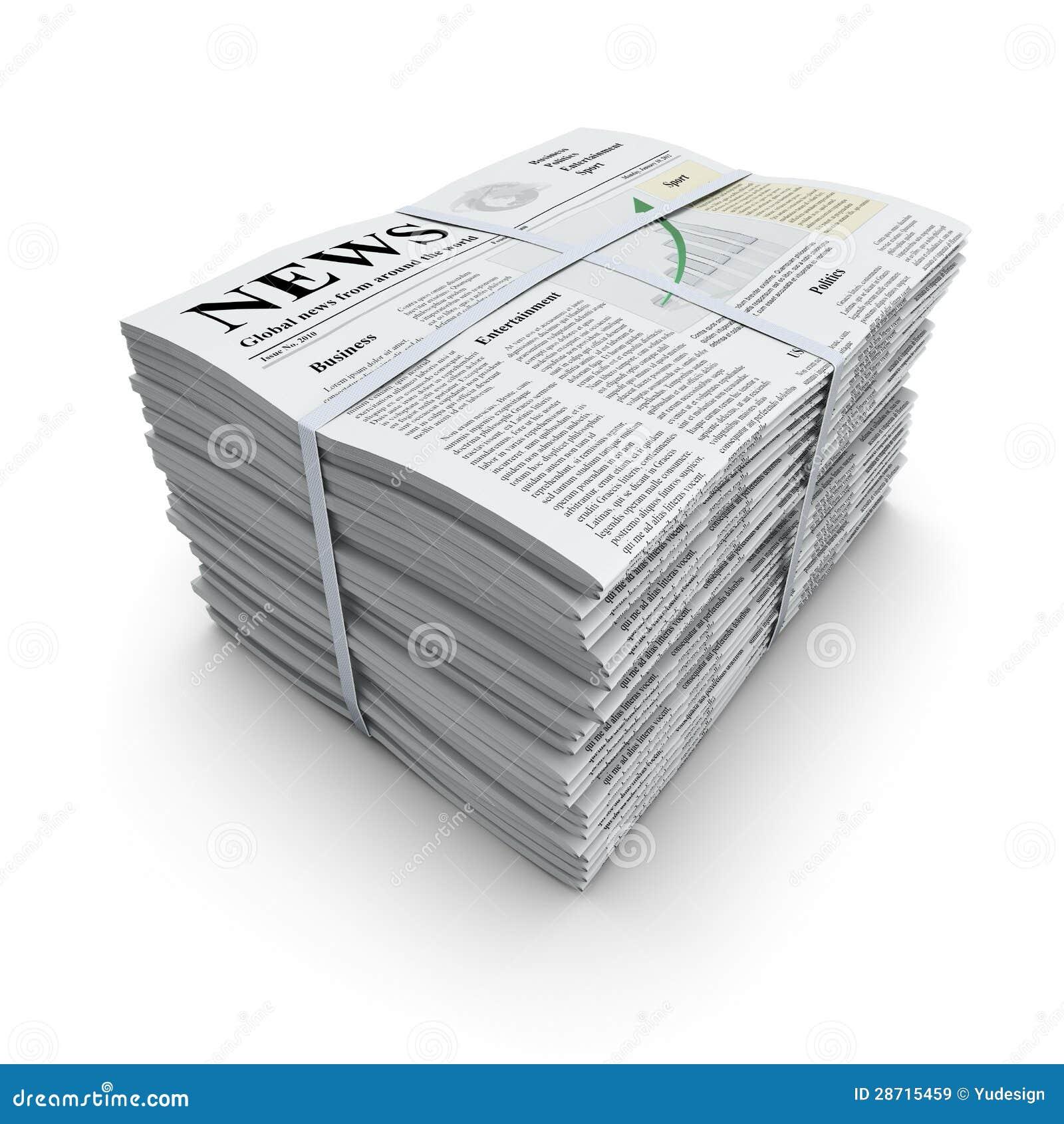 Стог газет