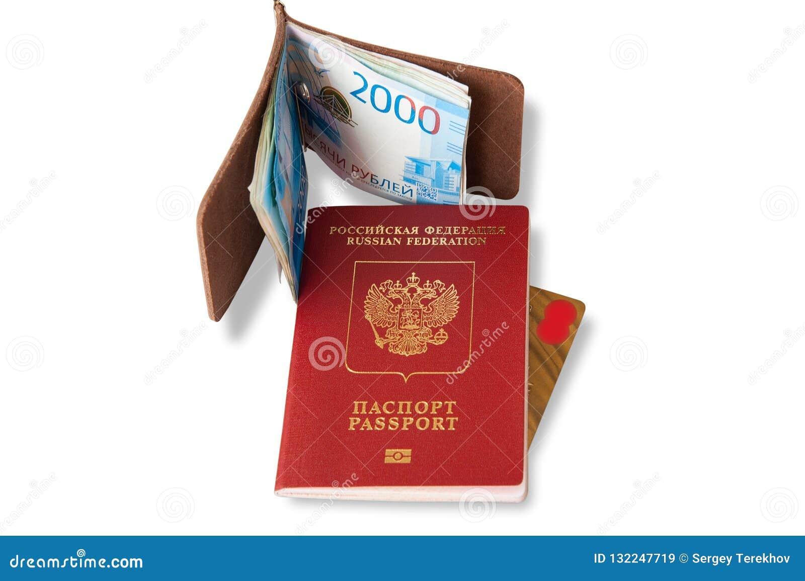 Стол частого путешественника - взгляда угла Состав существенных элементов для отключения: паспорт с печатями многократного входа,