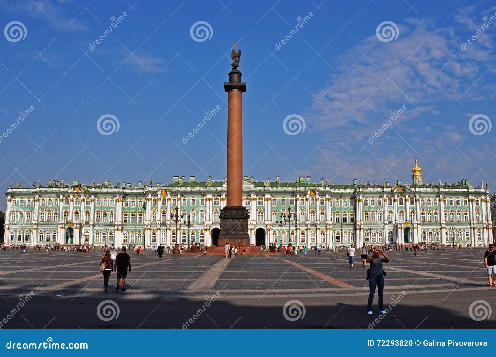 Download Столбец и обитель Александрии на дворце придают квадратную форму в Санкт-Петербурге Редакционное Изображение - изображение насчитывающей дворец, квадрат: 72293820