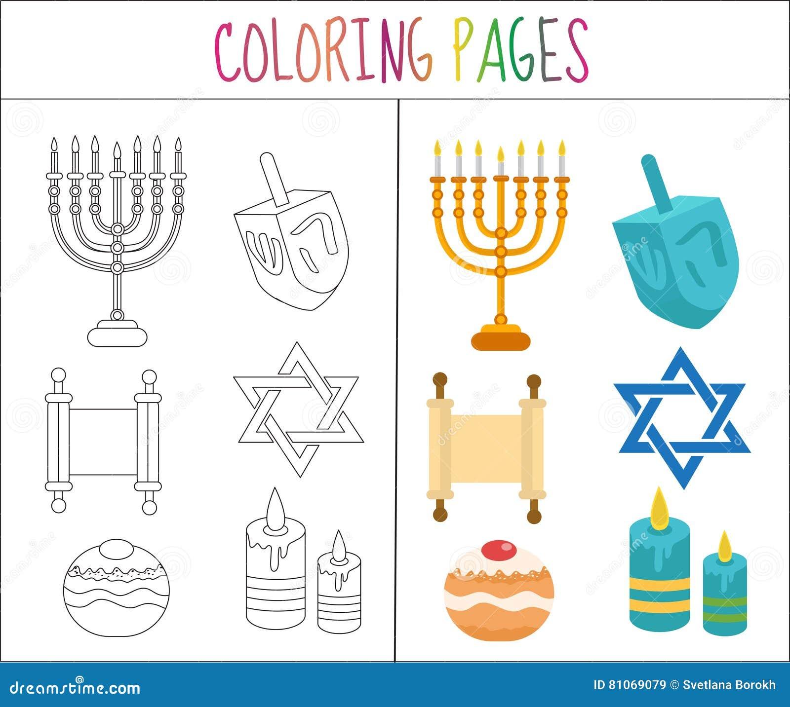 Страница книжка-раскраски Комплект Хануки Версия эскиза и цвета для детей также вектор иллюстрации притяжки corel