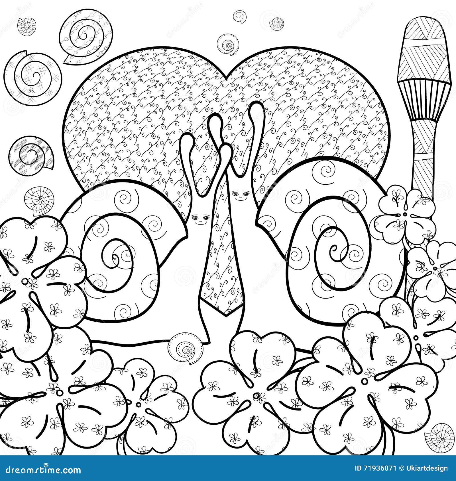 Страница книжка-раскраски милых улиток взрослая также вектор иллюстрации притяжки corel