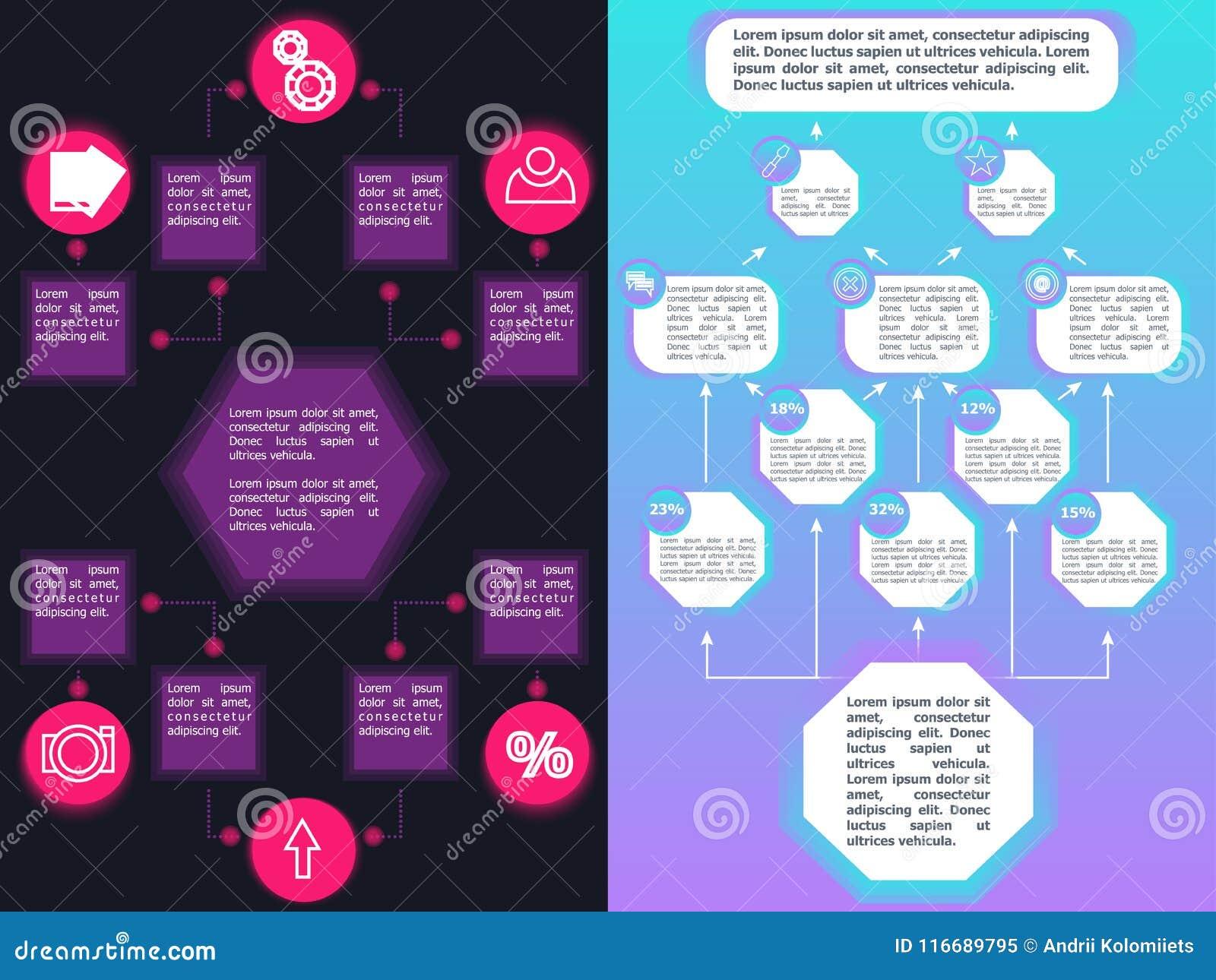 Стрелки элементов схемы технологического процесса различные