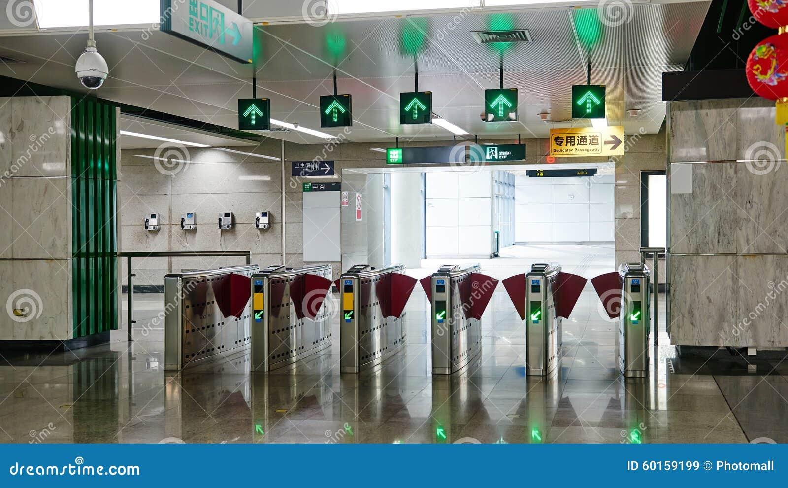 Строб билета метро