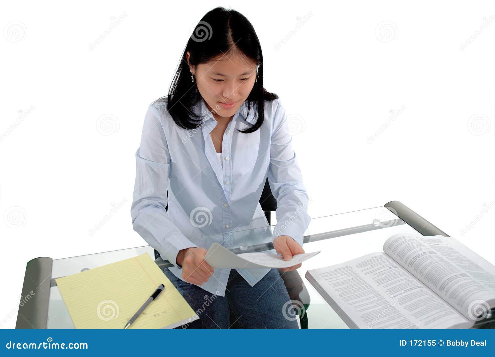 студент проверочного считывания