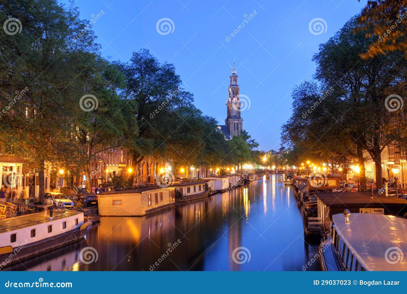Сумерк Амстердам