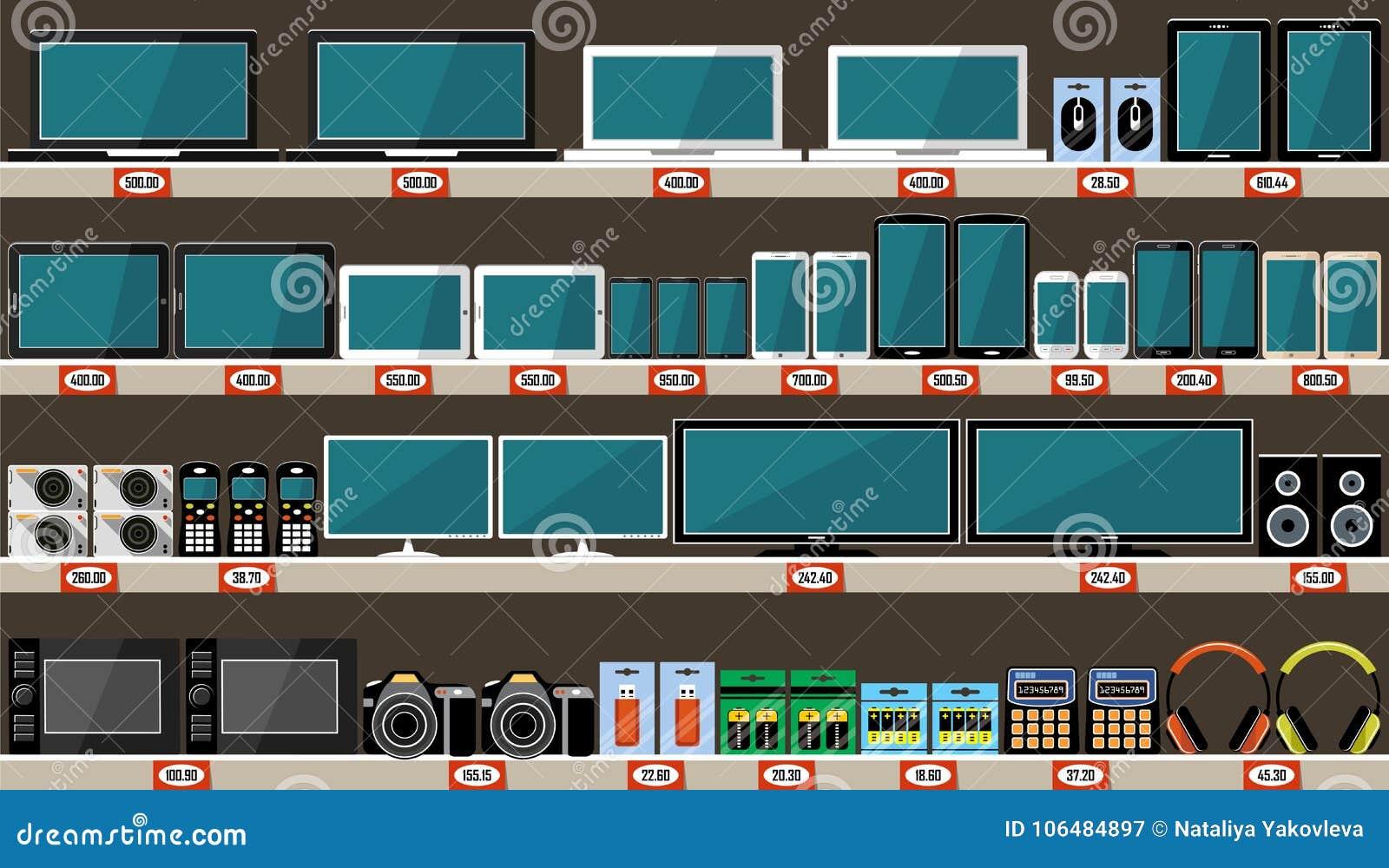 Супермаркет, полки с электроникой и устройства