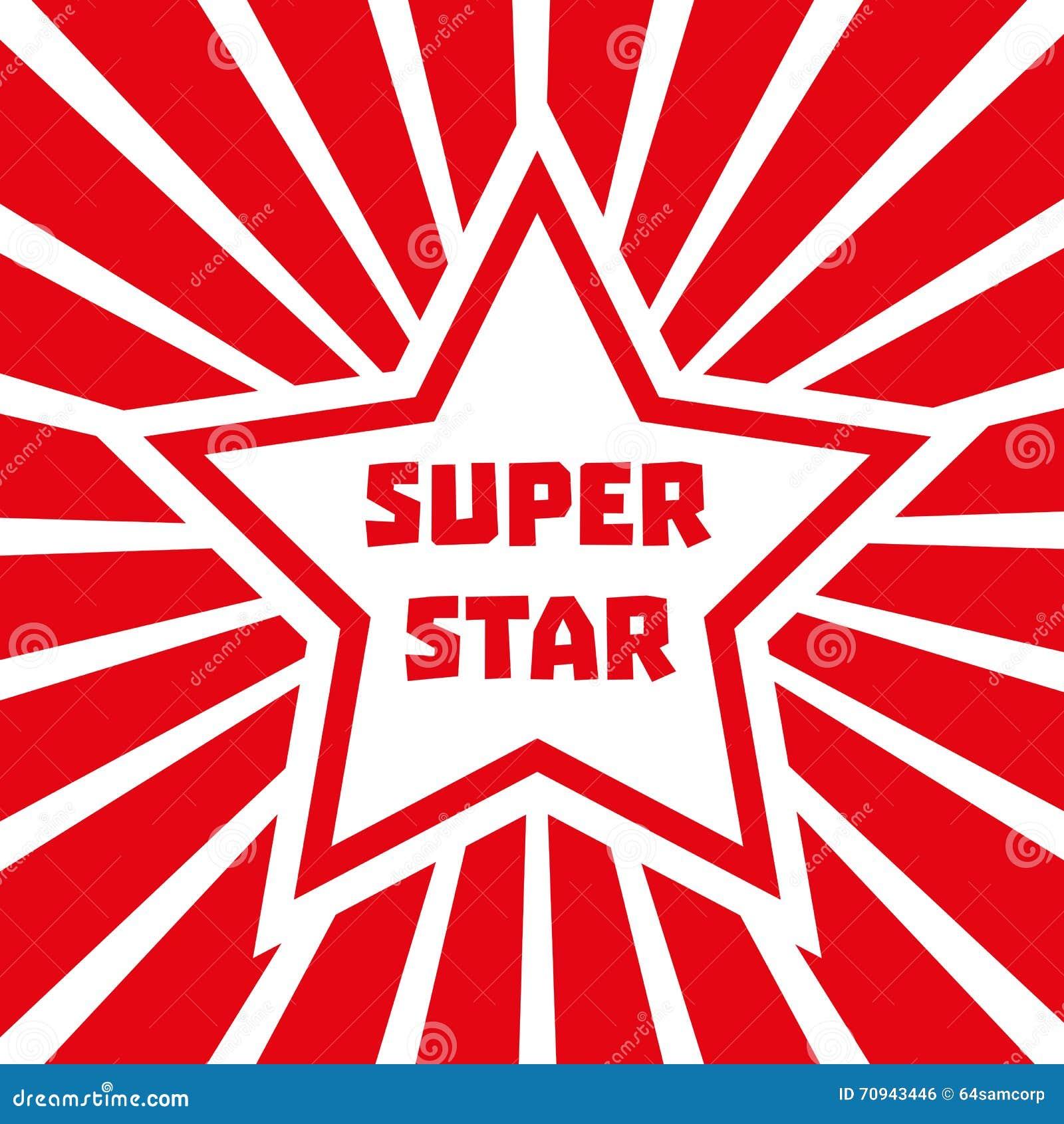 Супер звезда