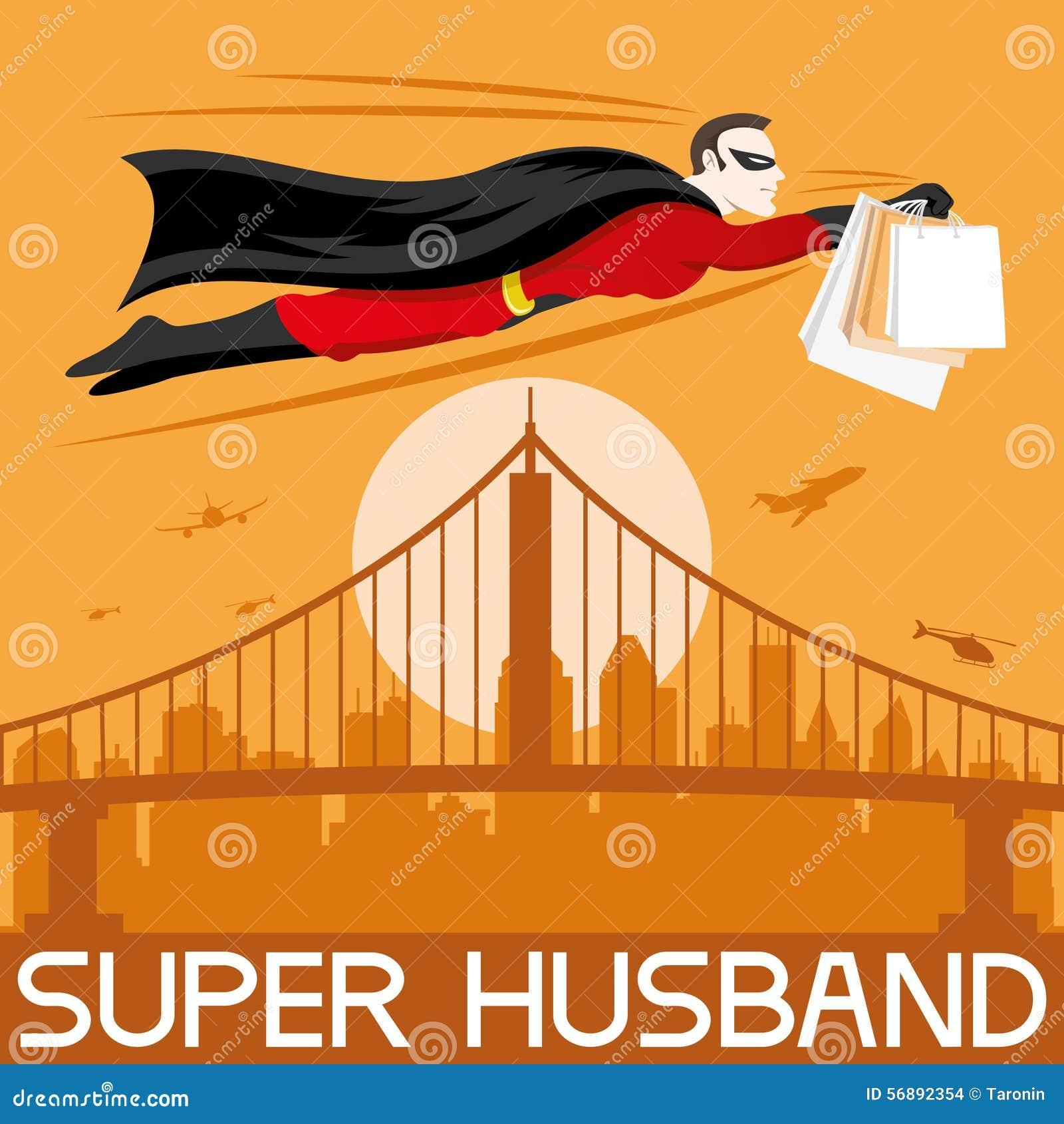 Супер супруг