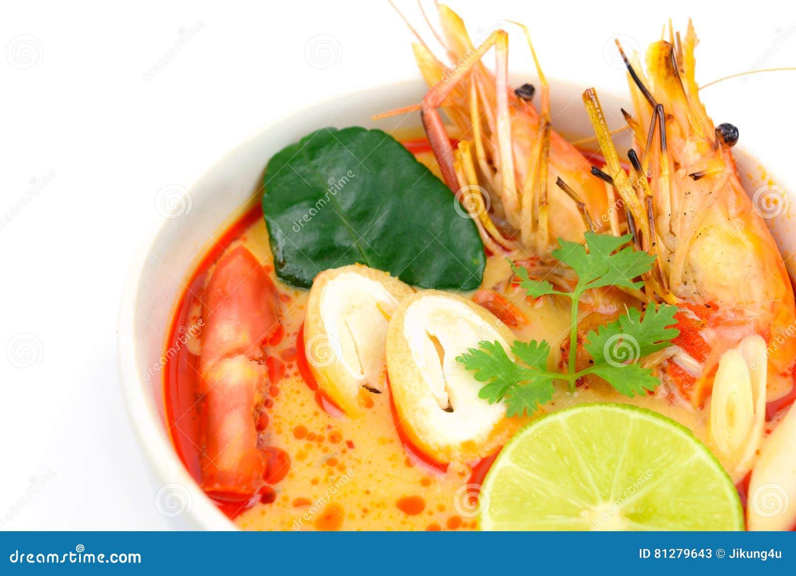 Суп Тома крупного плана Yum