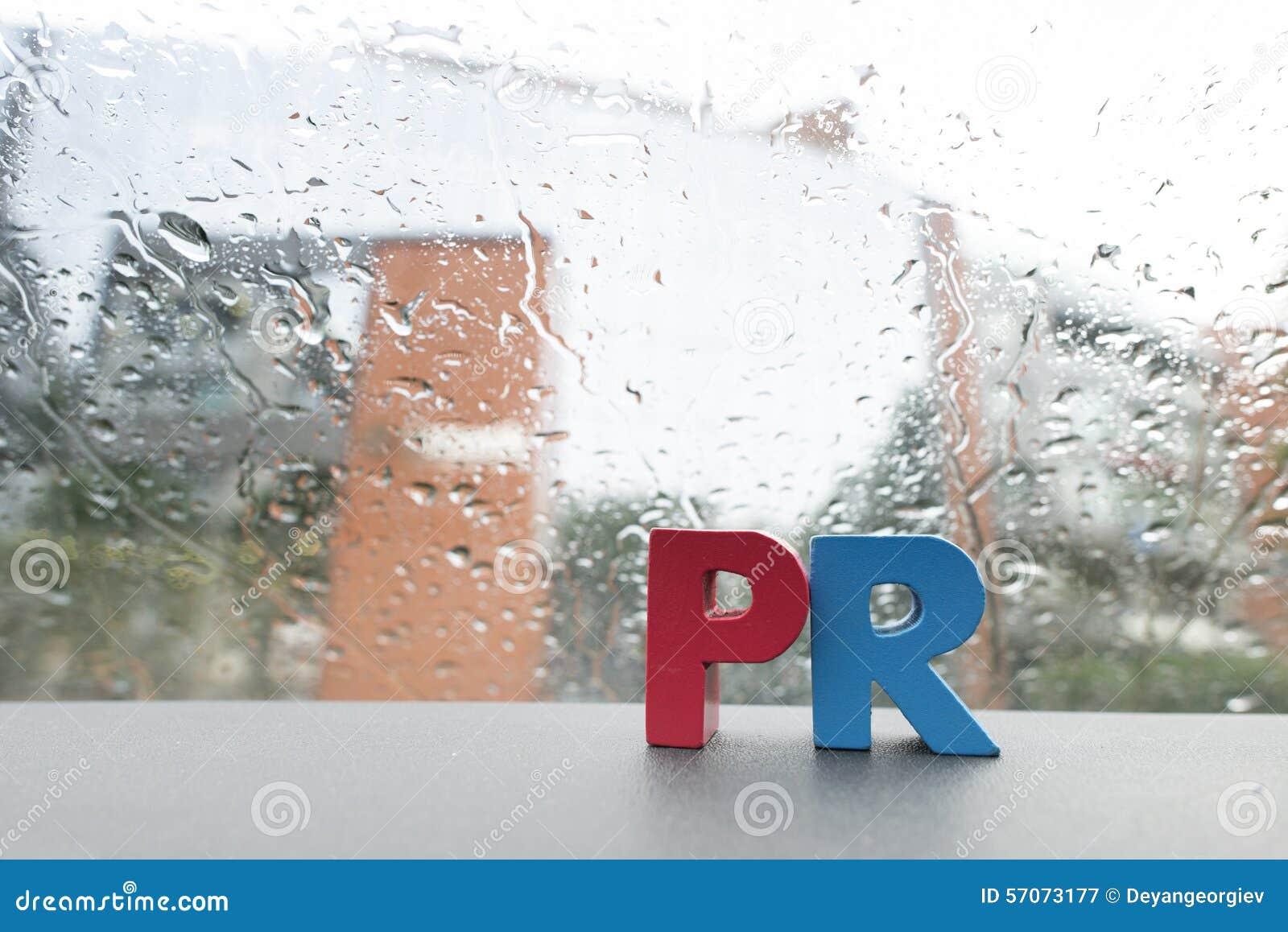 Сформулируйте кубики PR помечает буквами деревянное