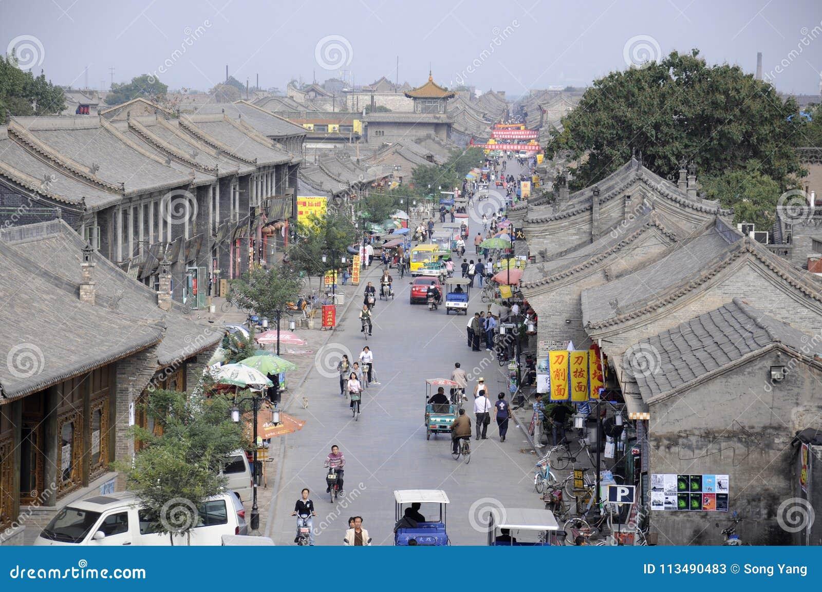 Сцена улицы в Pingyao, Китае