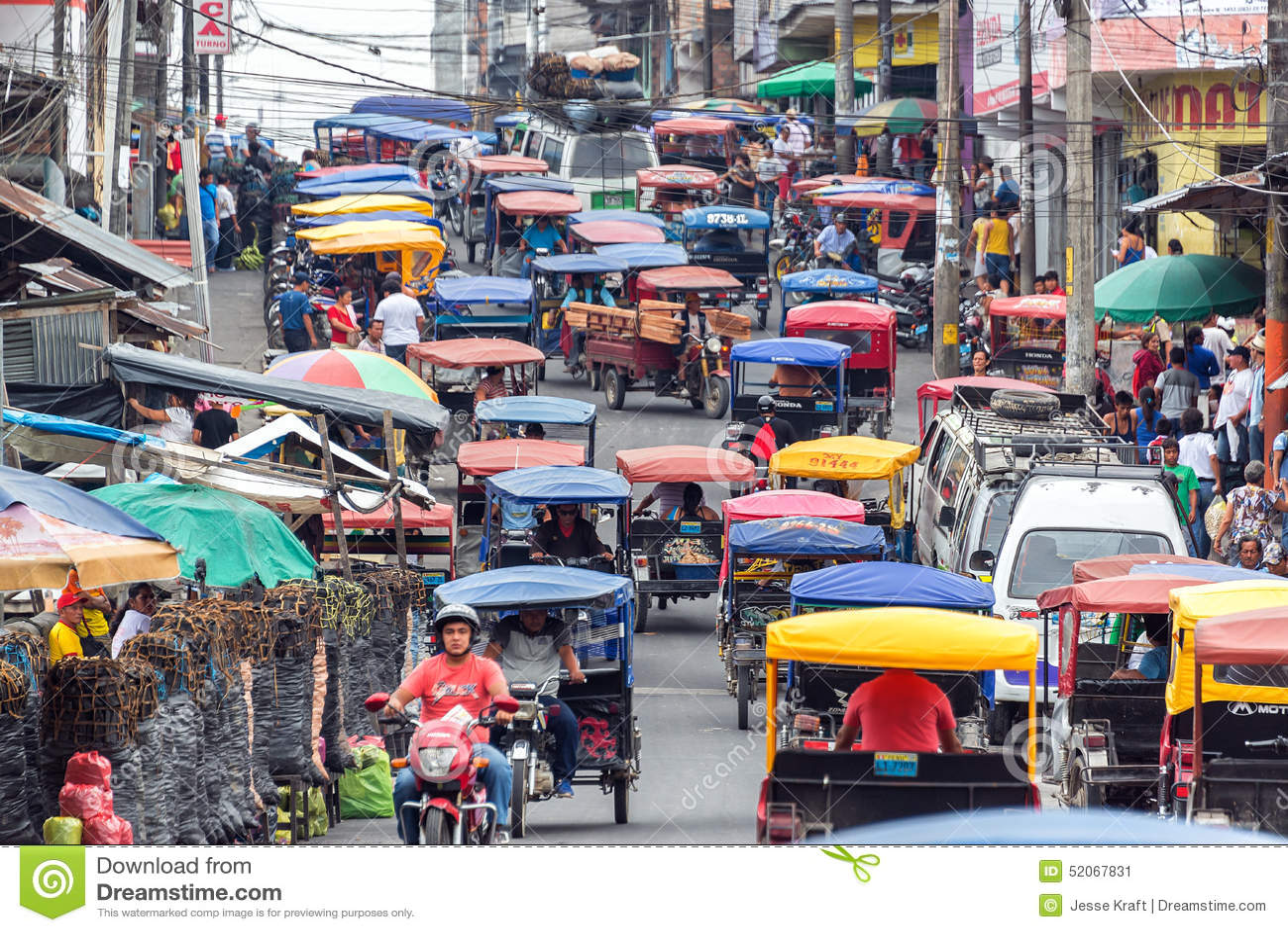 Сцена улицы Iquitos