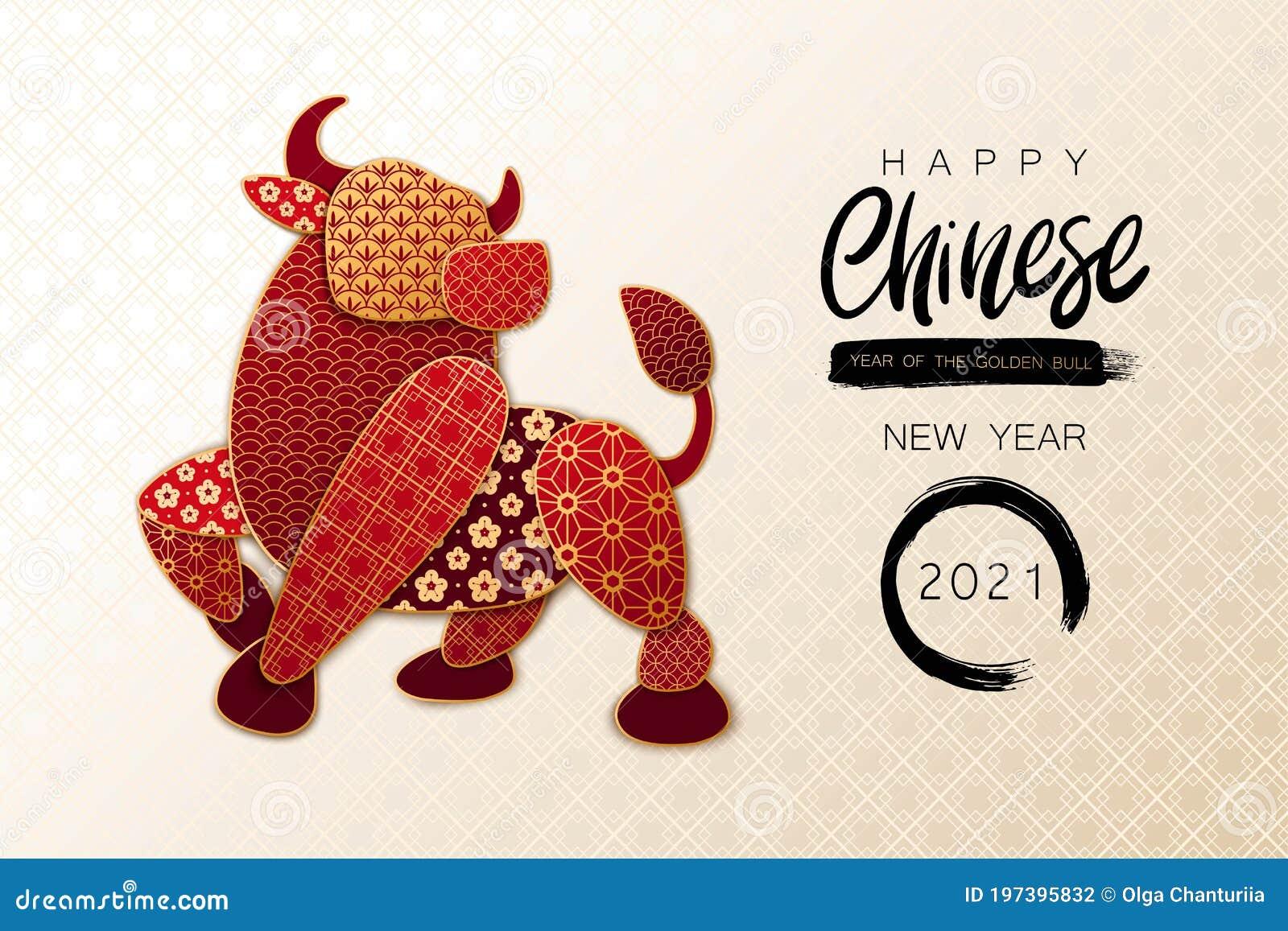 Счастливая китайская фон Нового Года 2021 год быка стиля искусства бумаги.  Силуэт быка с красным и золотым Иллюстрация вектора - иллюстрации  насчитывающей нового, бумаги: 197395832