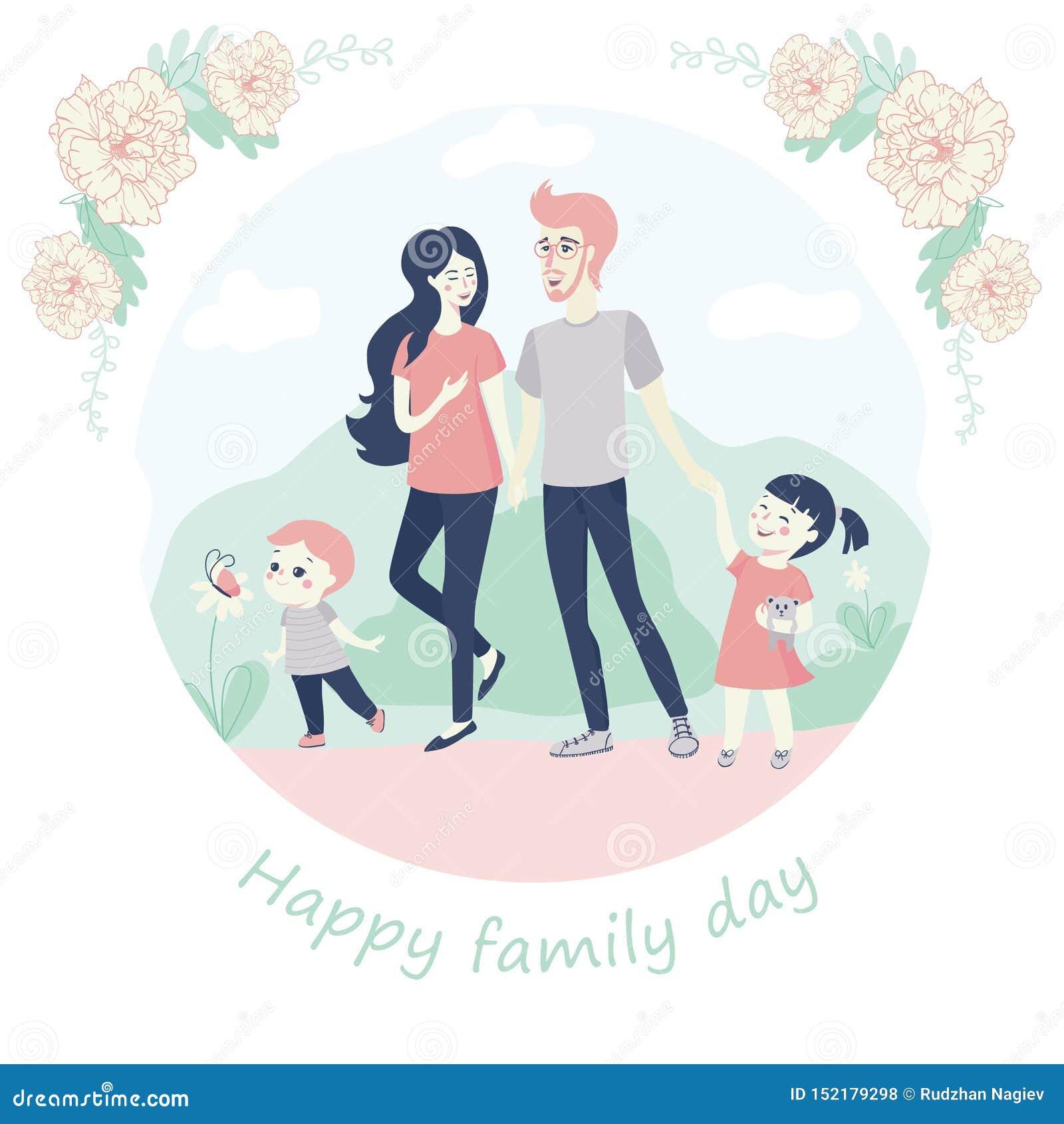 Счастливая концепция дня семьи с молодой семьей с детьми, небольшим братом и сестрой, идя рука об руку с их