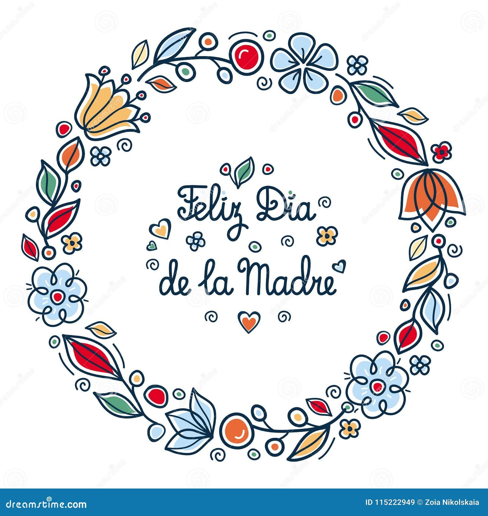 Счастливая поздравительная открытка дня ` s матери в Испании