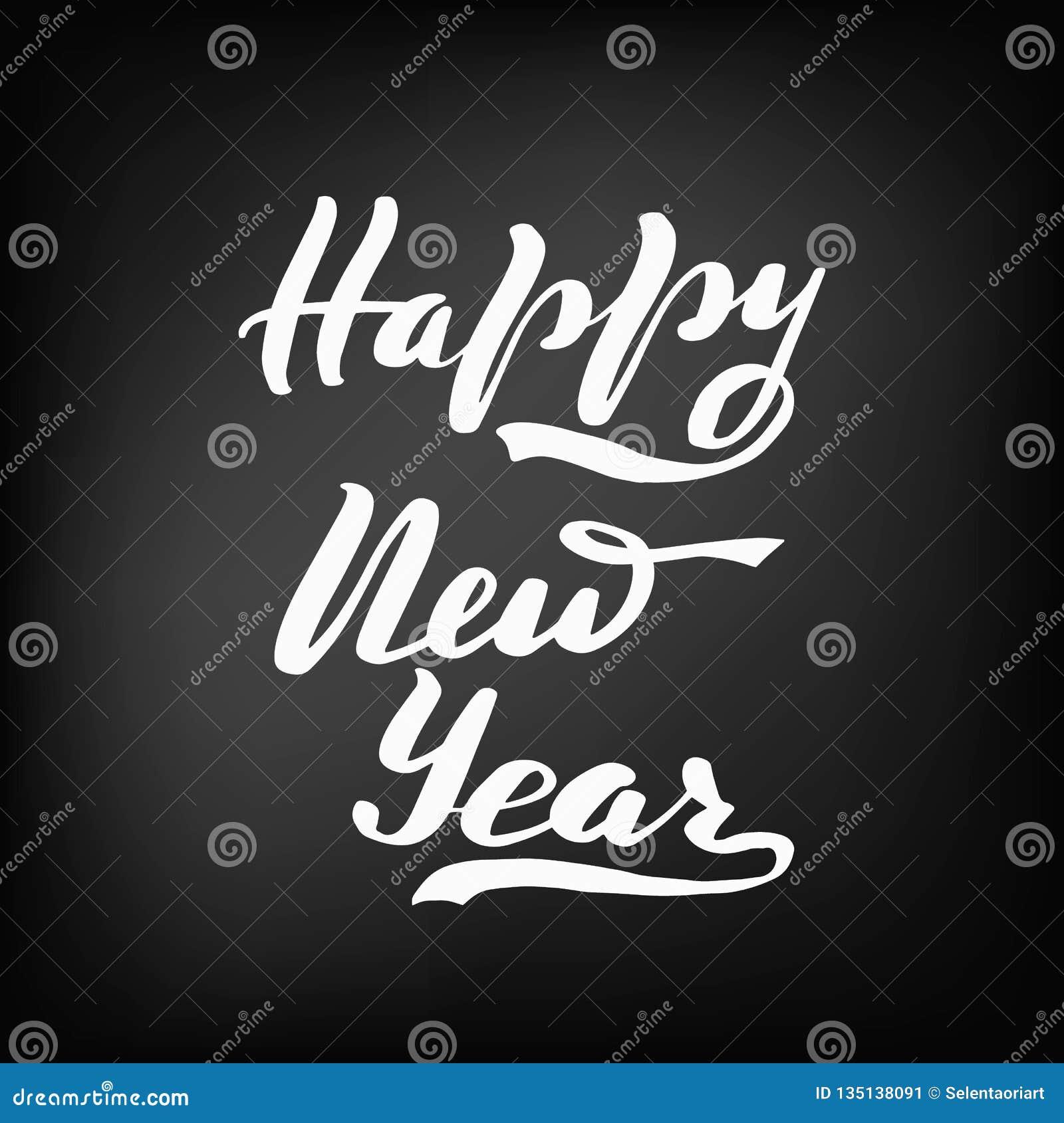Счастливая рука щетки Нового Года