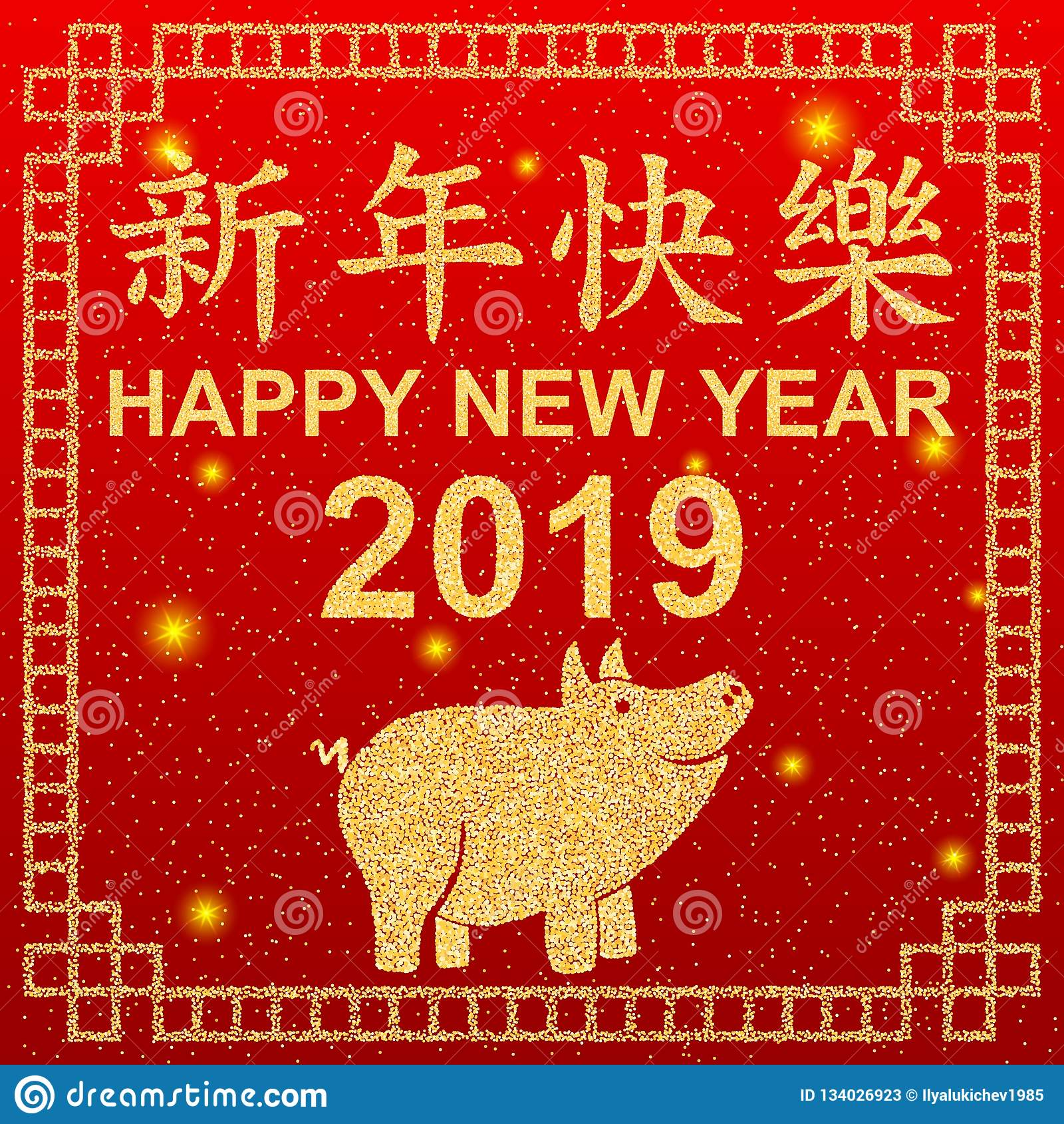 картинки диалог китайскому календарю также привело