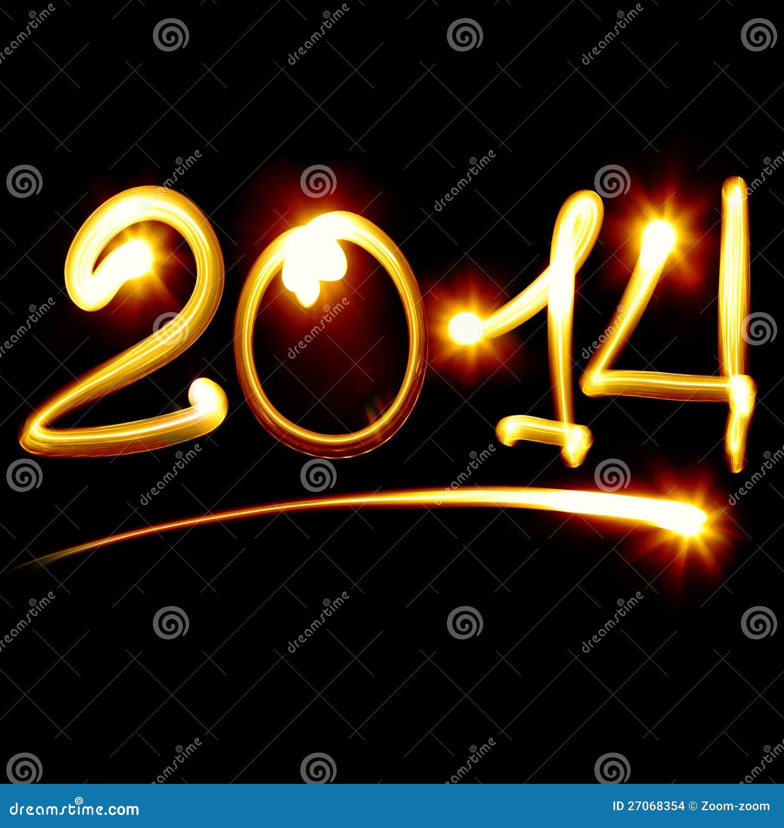 Счастливое Новый Год 2014