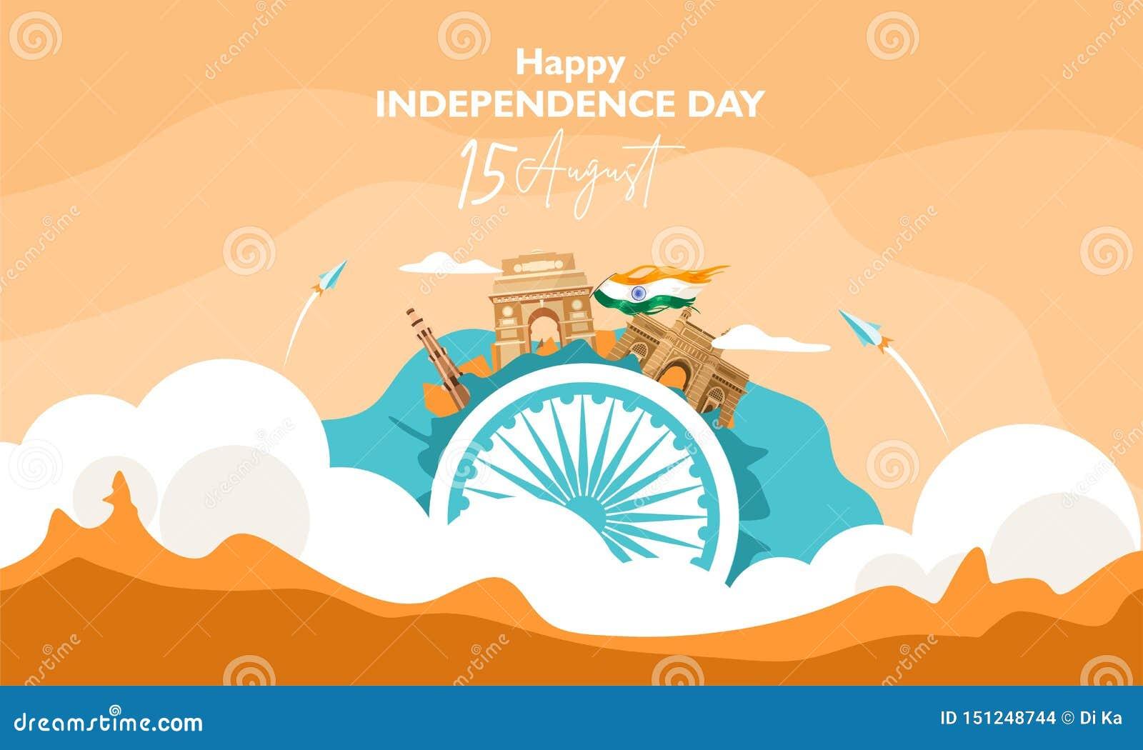 Счастливый День независимости Индия 15-ое августа концепция на облаке Для летчика, плакат, дизайн предпосылки знамени С bui насле