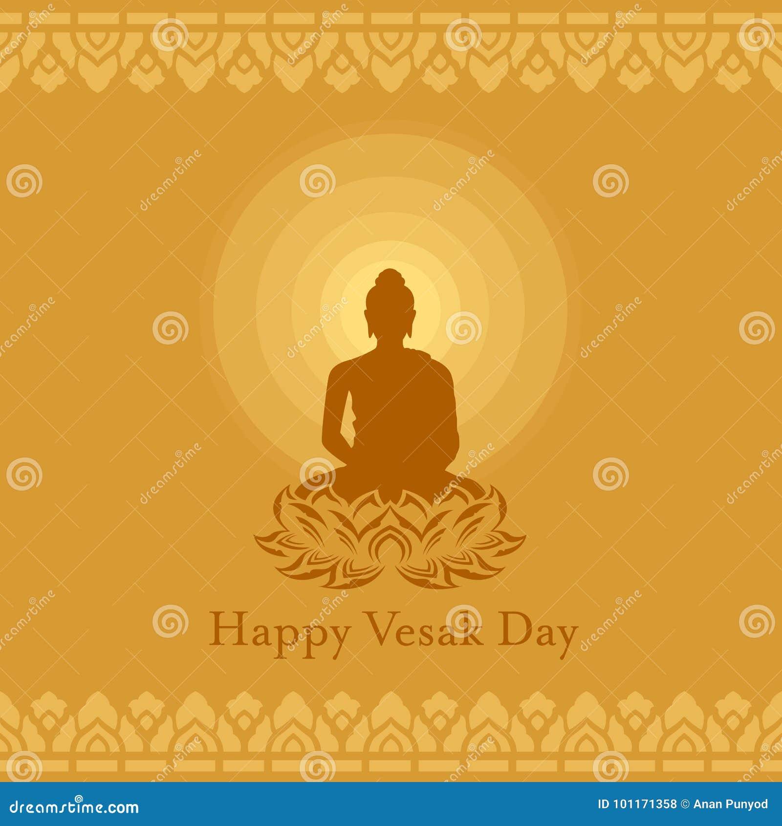 Счастливый день Vesak с знаком цветка лотоса Будды и радиус света на векторе искусства предпосылки желтого коричневого цвета конс